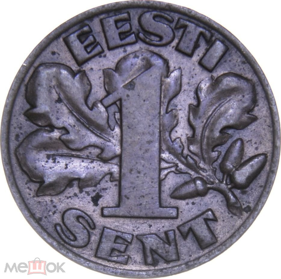 (11096) Эстония 1 цент 1929 UNC