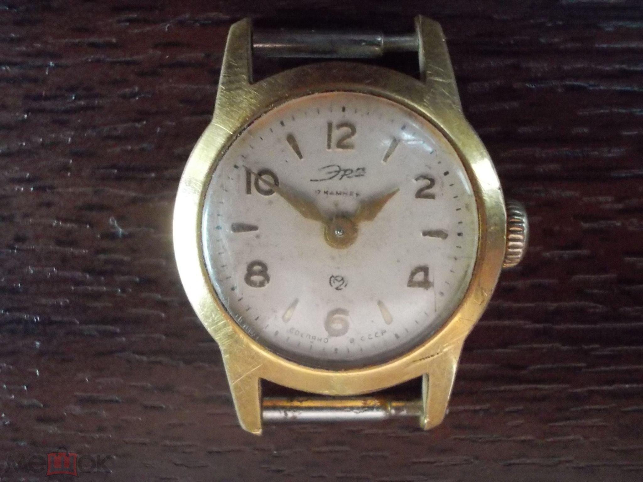 Часы женские наручные эра часы h m купить