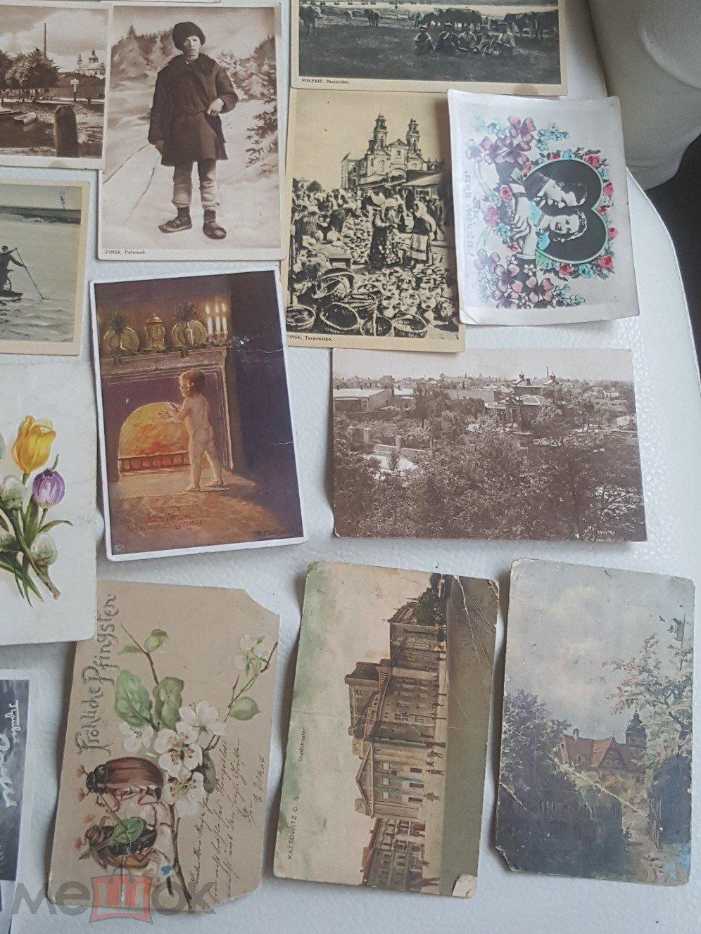 Дню, лота открытки