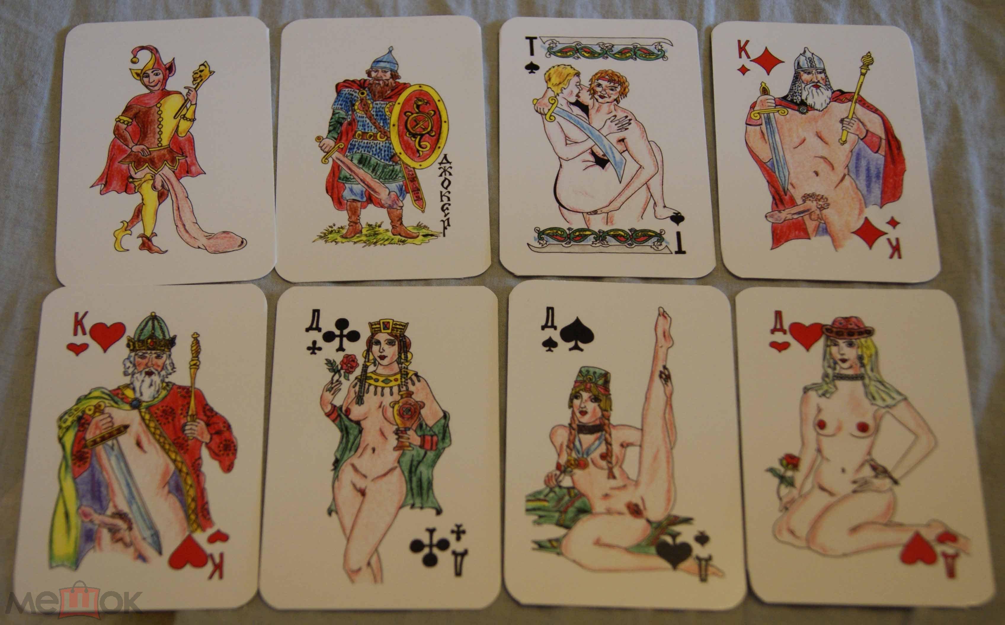 Парни эротика на игральных картах, пышные большие сиськи фото