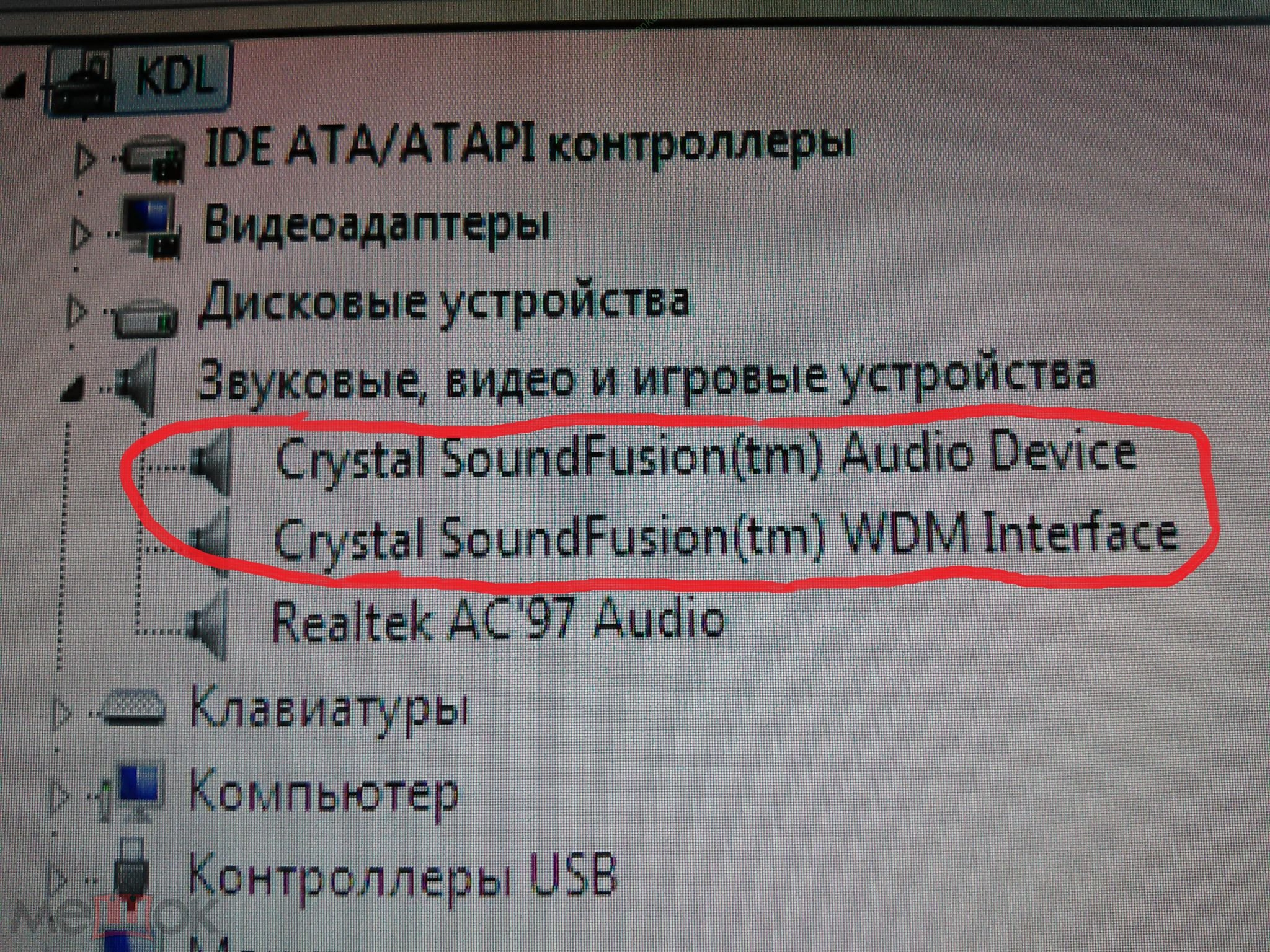 CRYSTAL CS4610 WINDOWS 8 X64 DRIVER