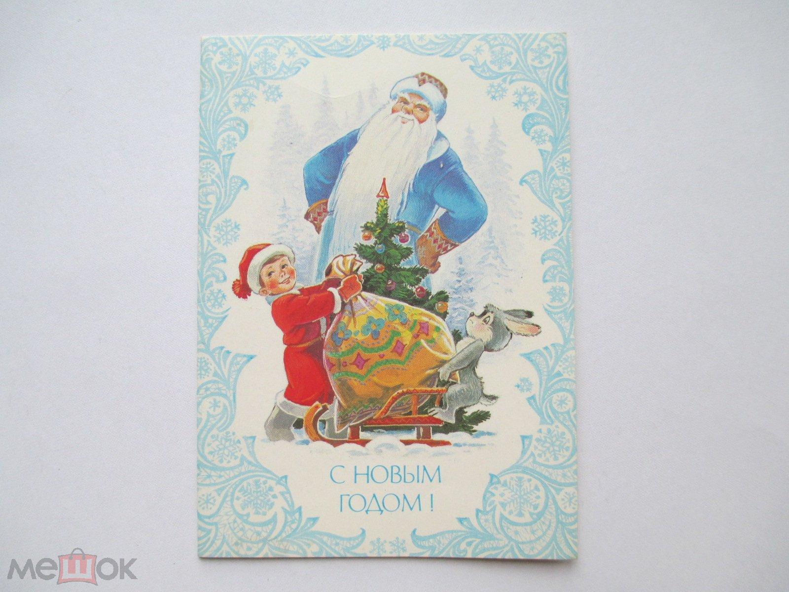 Сколько стоит открытки зарубина, летие веселые открытки