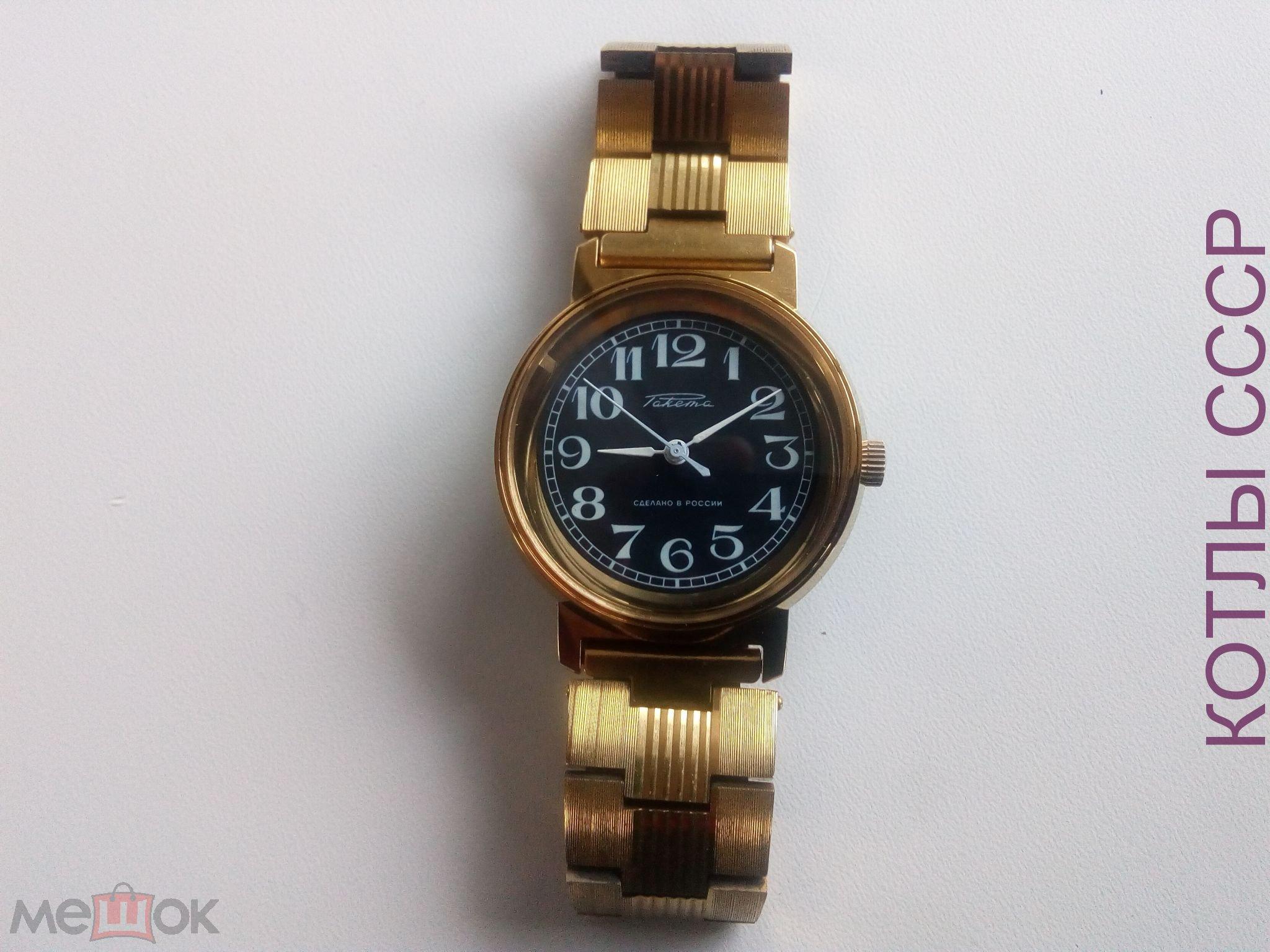 0de0433a Новые мужские массивные механические часы