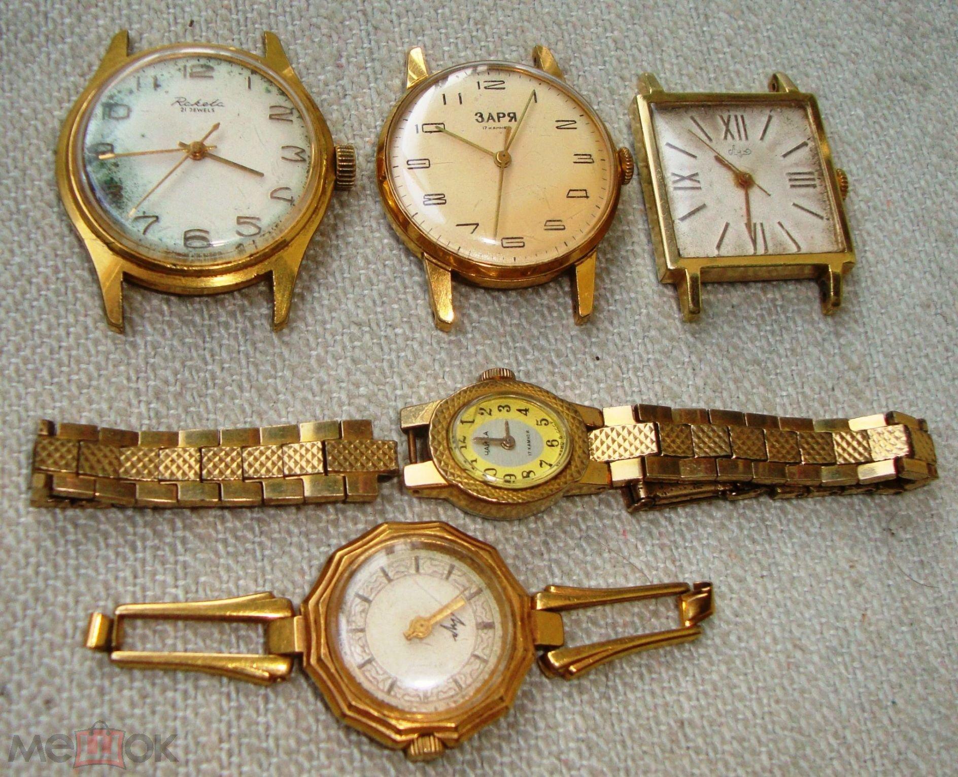 Винтажные часы заря 21 камень сделанно в ссср (zarja 21 jewels made in ussr), механические.
