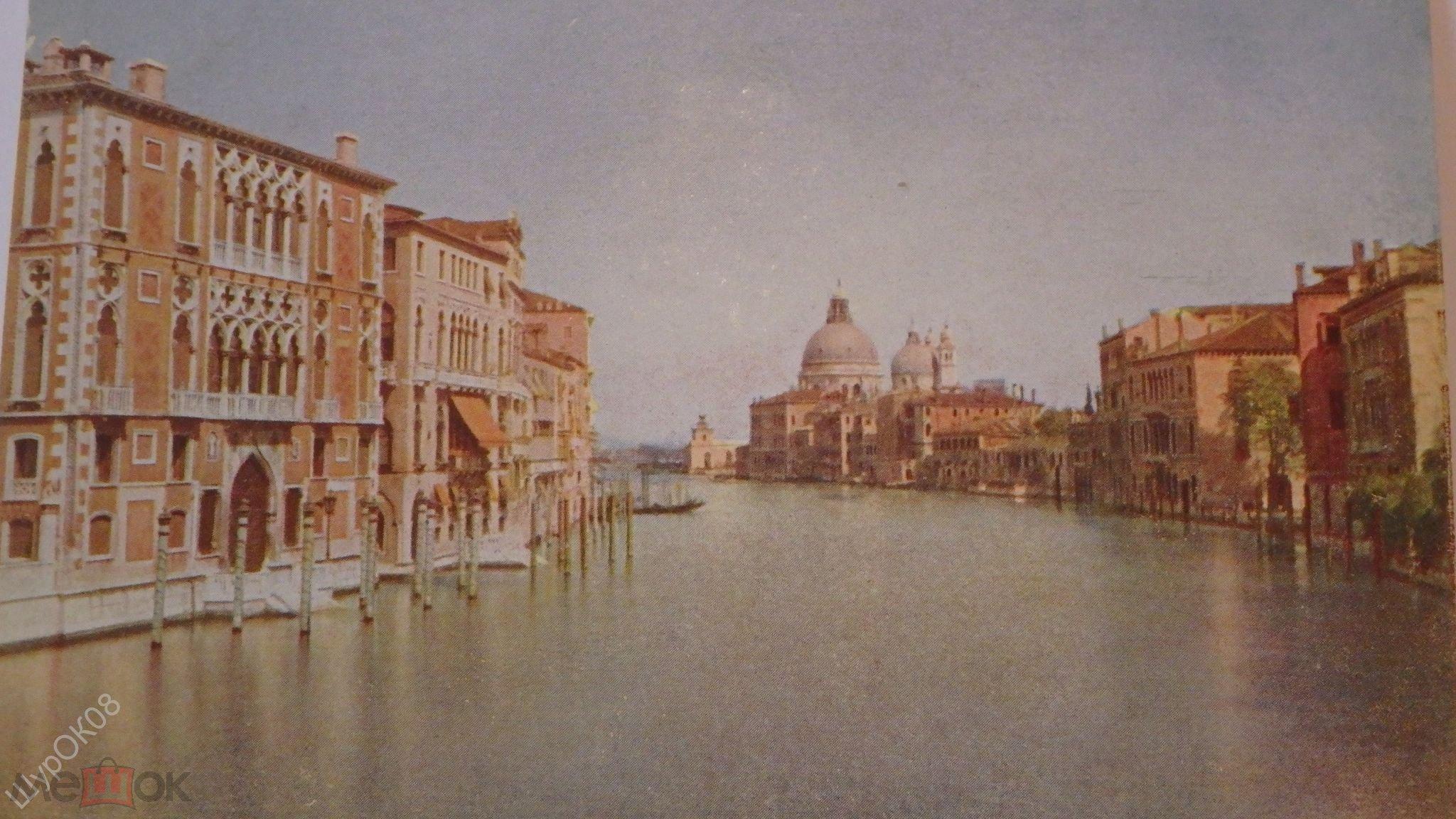 Старинные открытки венеции