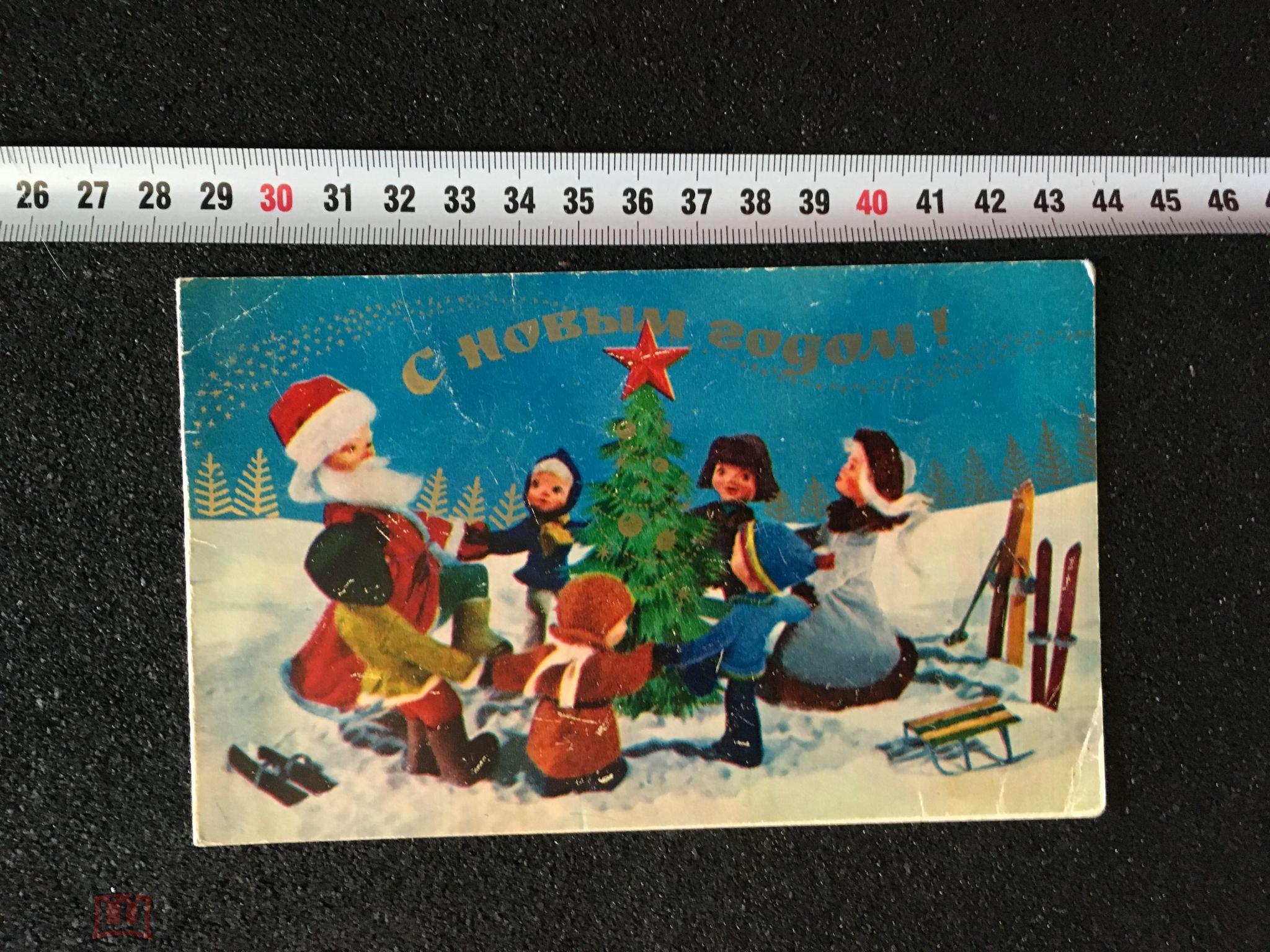Ручной работы, стоимость открыток 1976 года