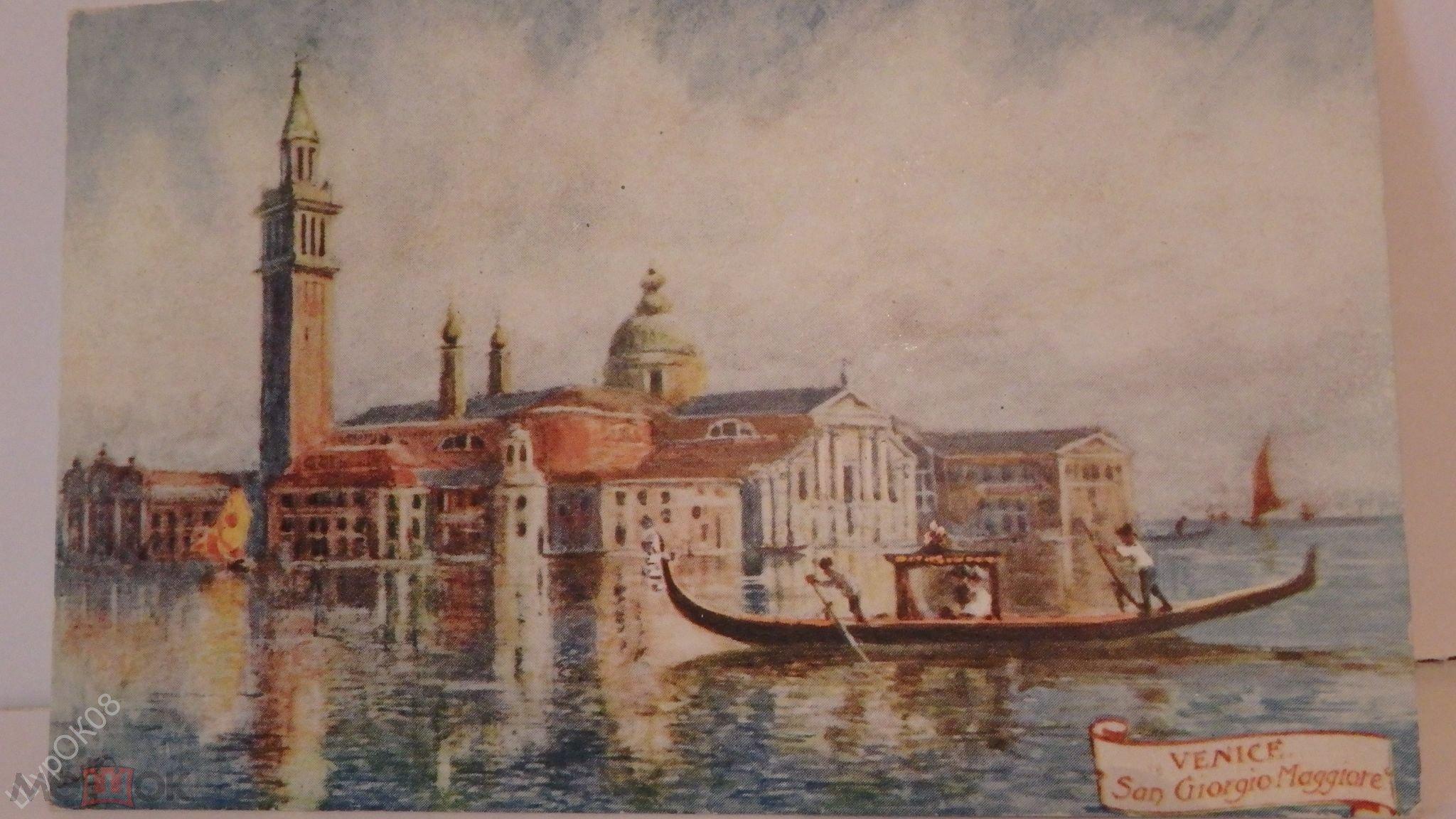 Старинные открытки города