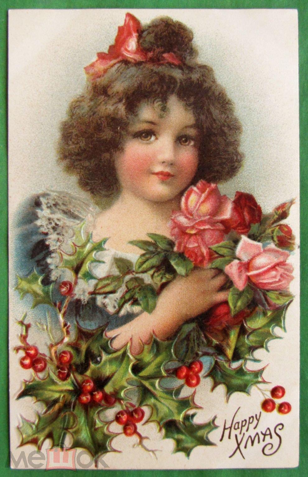 Днем, старинные открытки америка