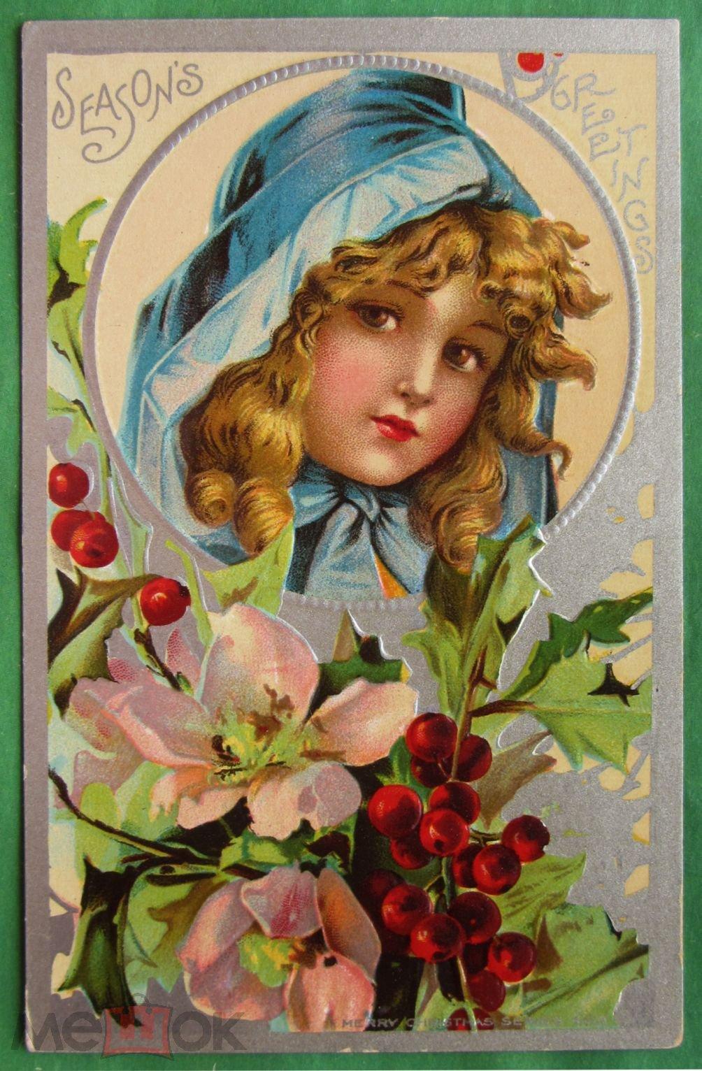 Рождественские открытки с цветами, диете смешные картинки