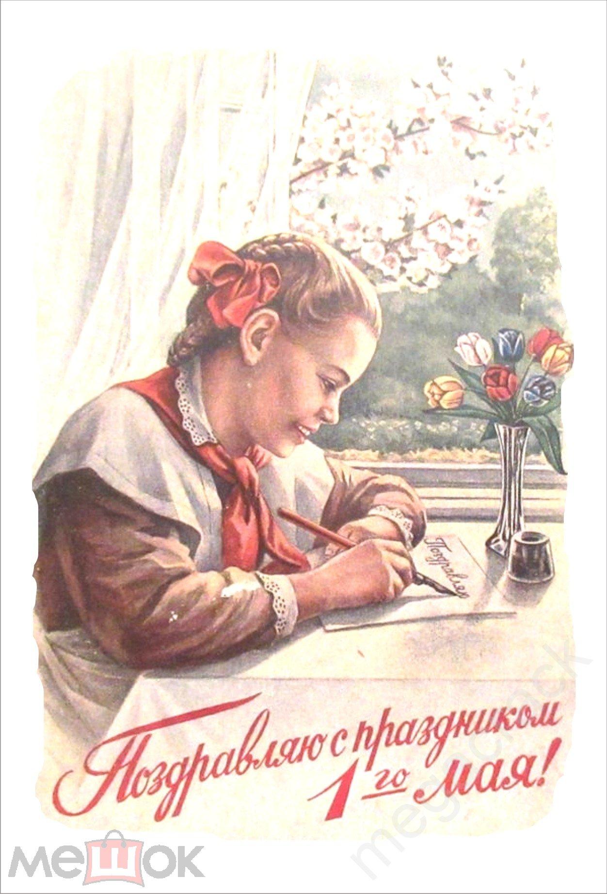 Два, художник гундобин на открытках