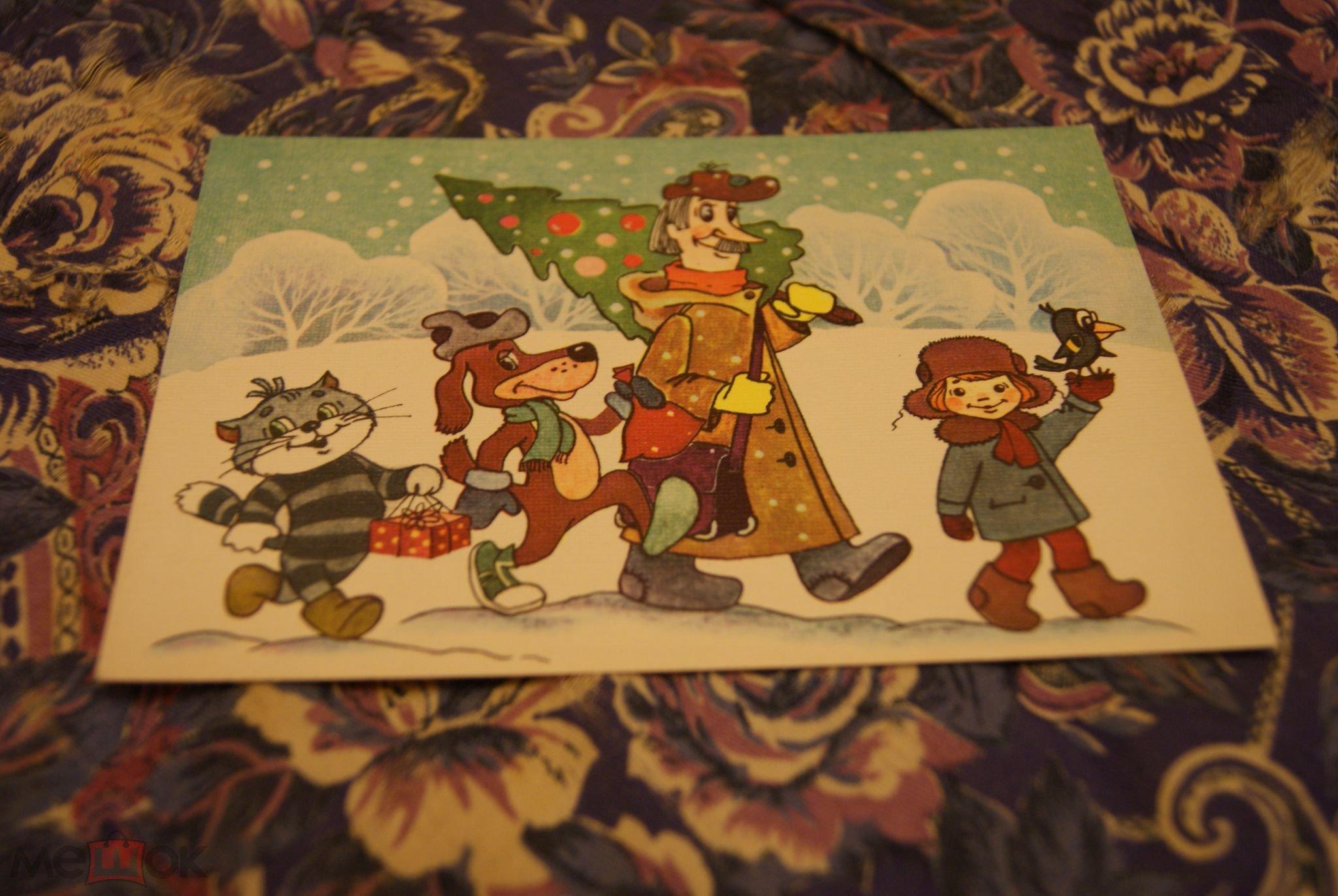 Картинки открытки, открытка простоквашино с новым годом
