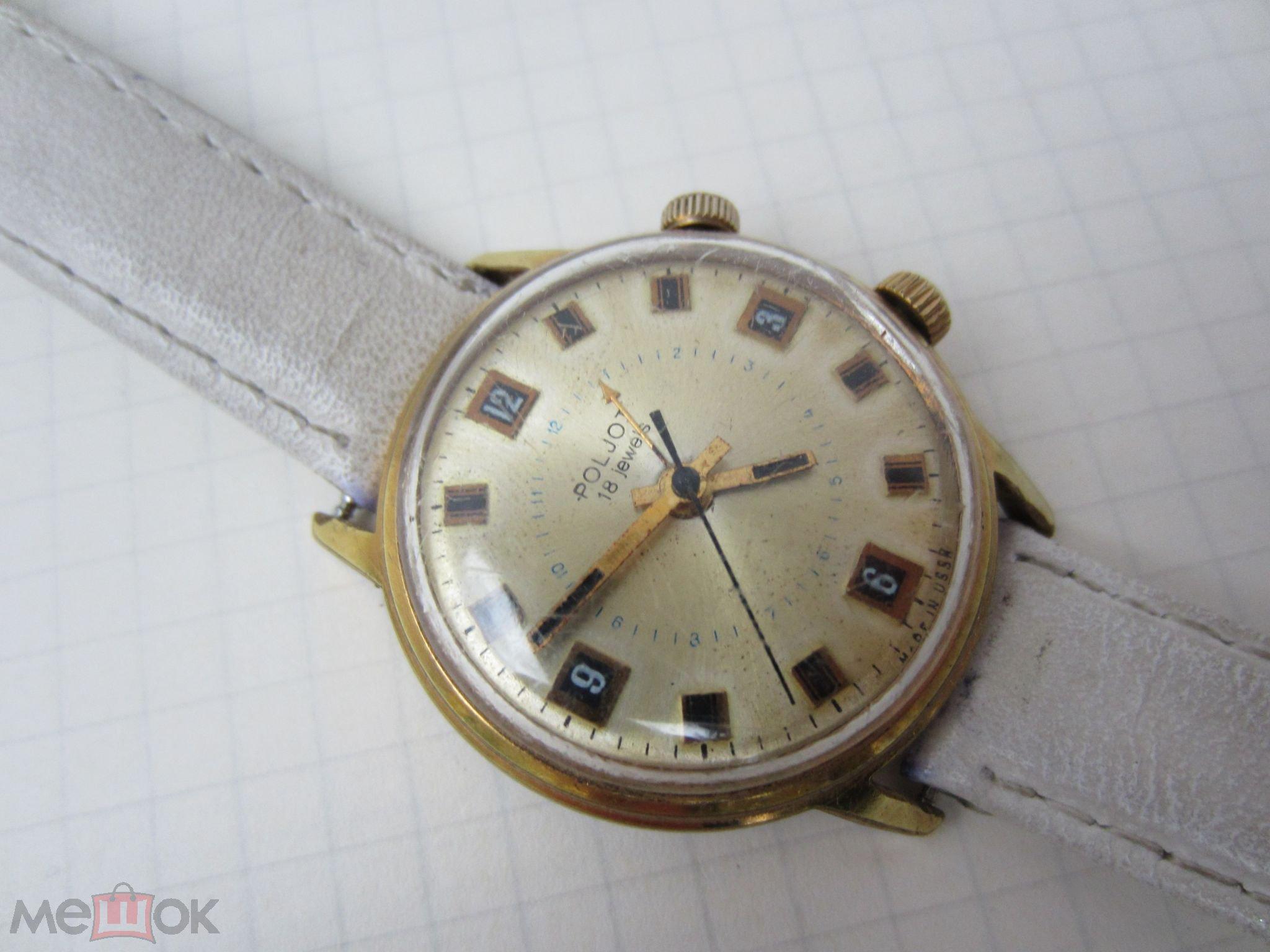 Купить позолоченные часы мужские механические полет с будильником