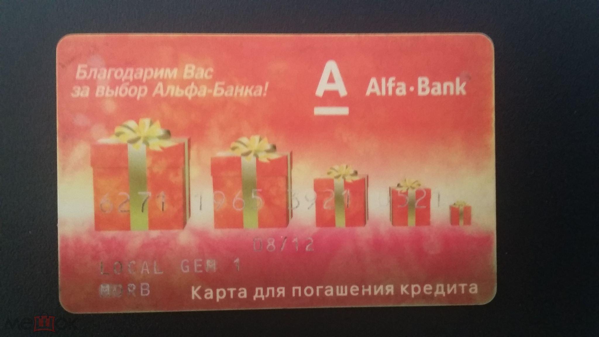 Ипотечный кредит в сбербанке калькулятор