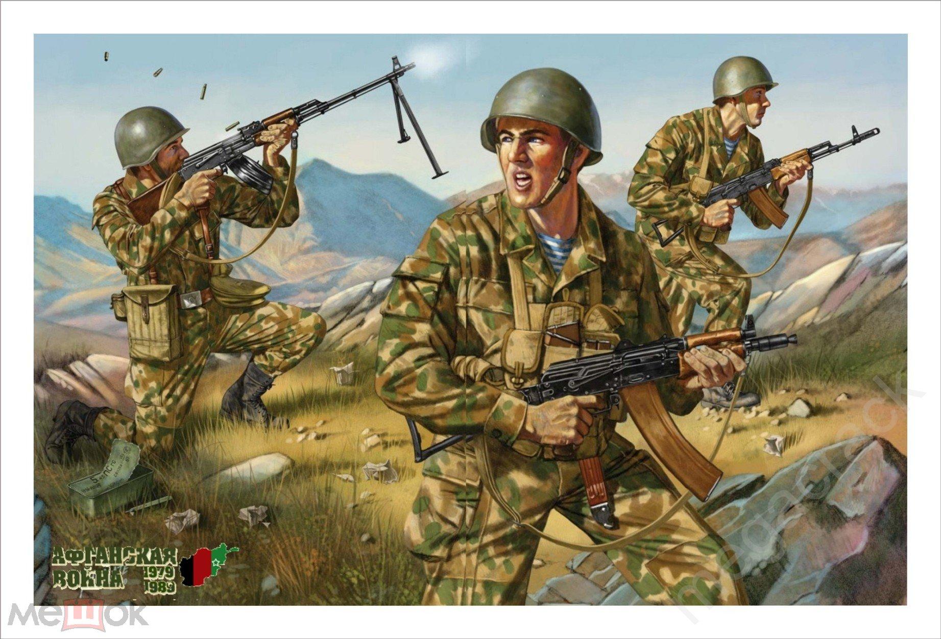 Современная война открытки, поздравление