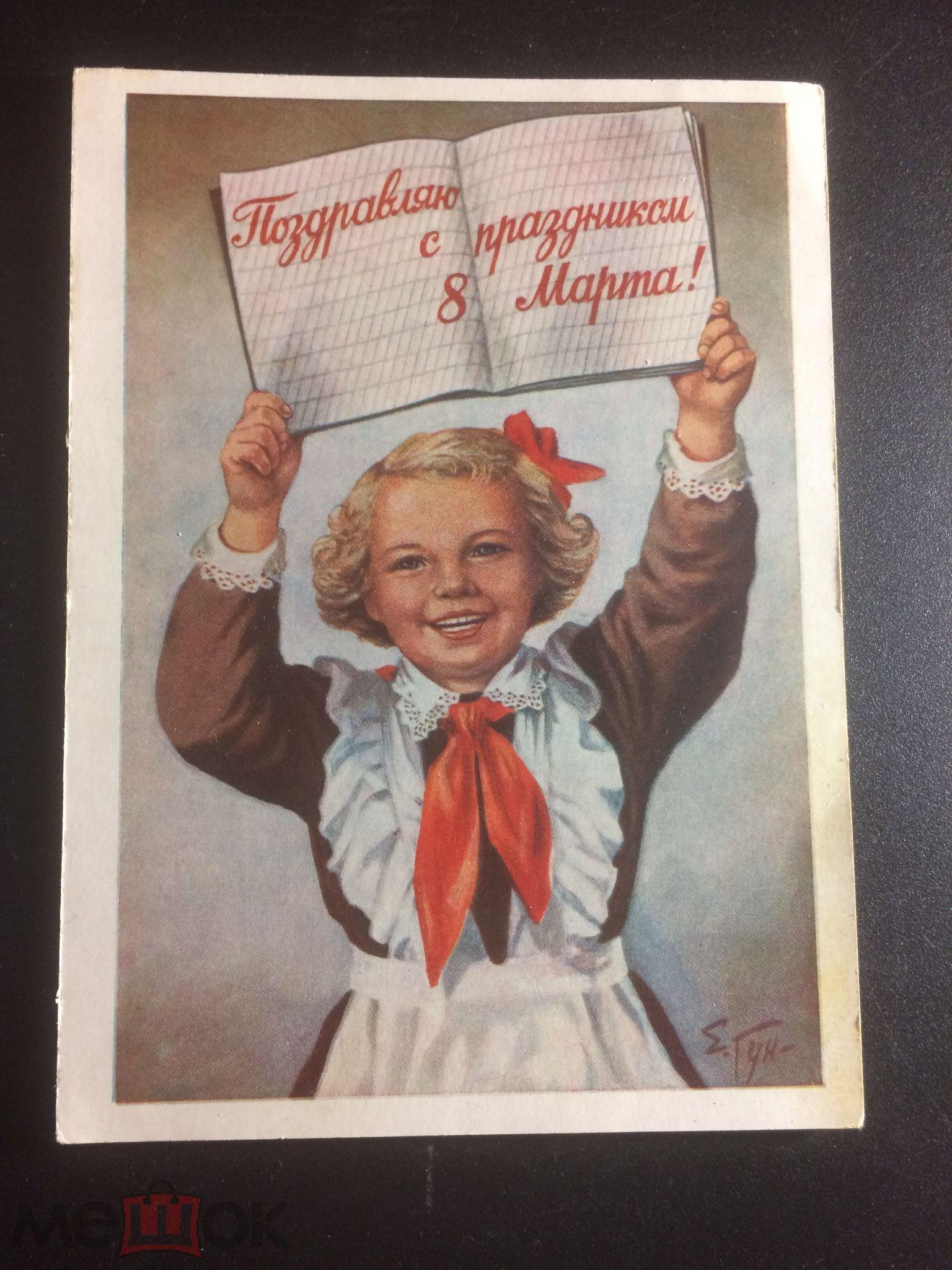 Самые редкие открытки россии, днем рождения сыну
