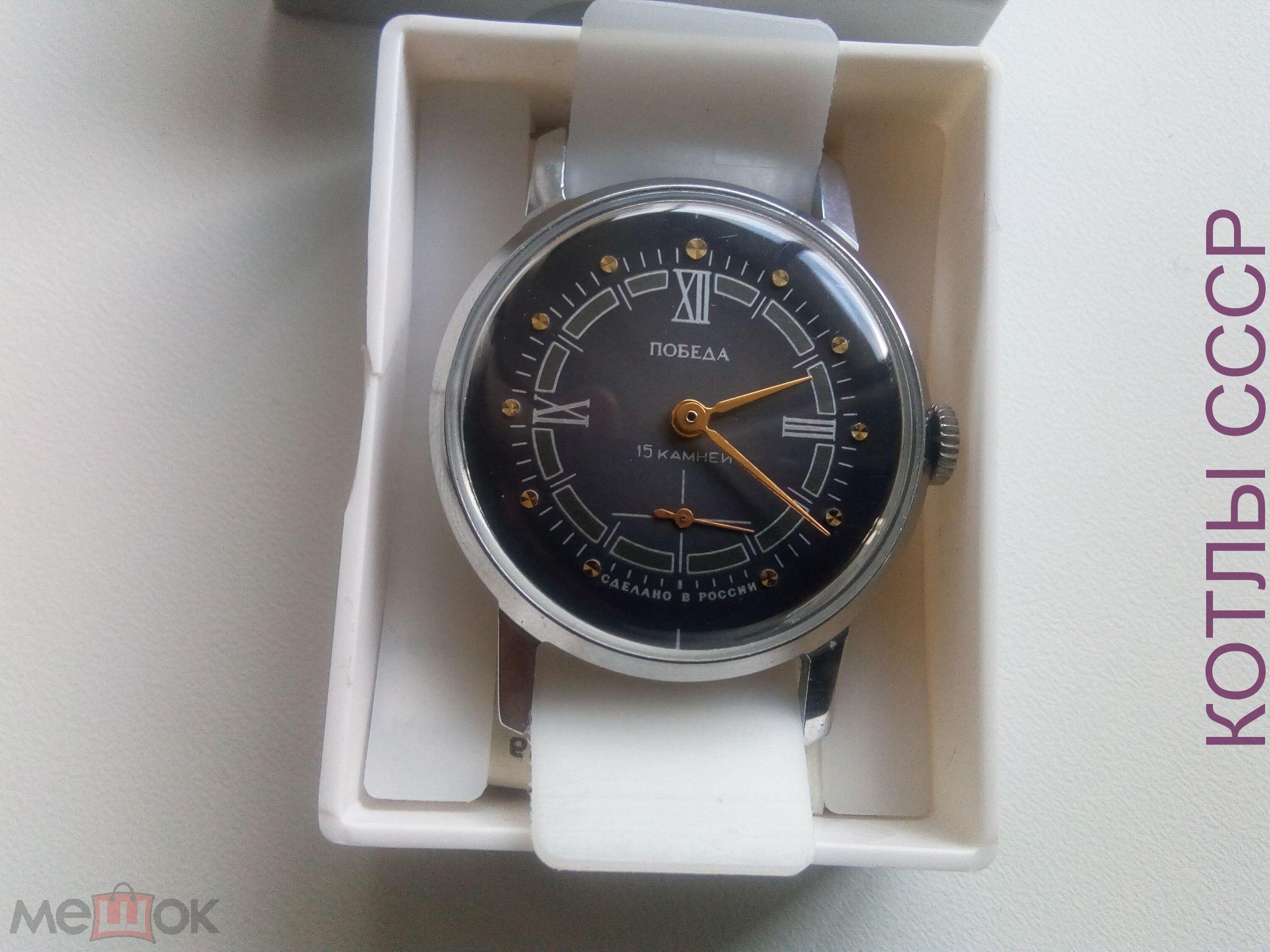 f4f9fe86 Абсолютно новые механические часы