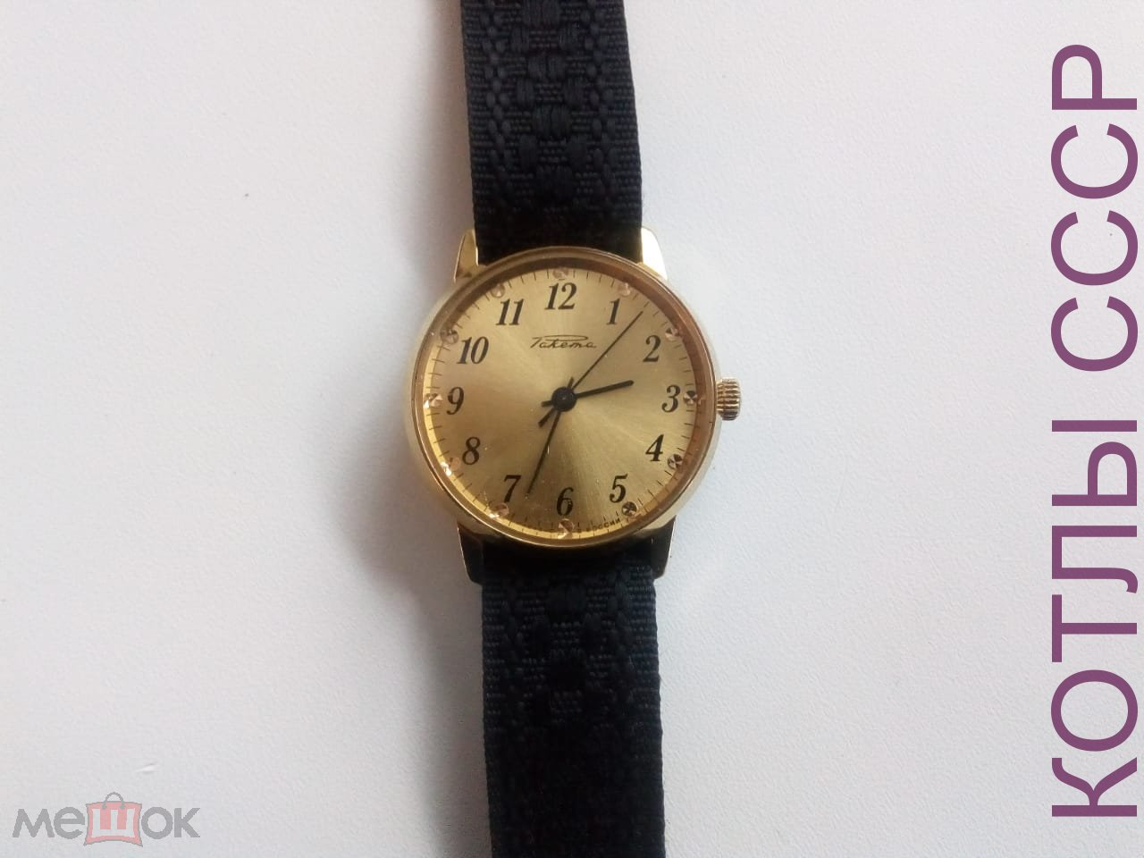 a3a552df Механические часы