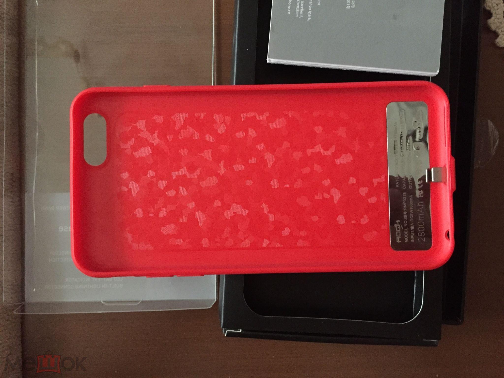 Чехол Аккумулятор батарея iPhone 6s Plus 6 plus, новый не пользовались, идеал!!!