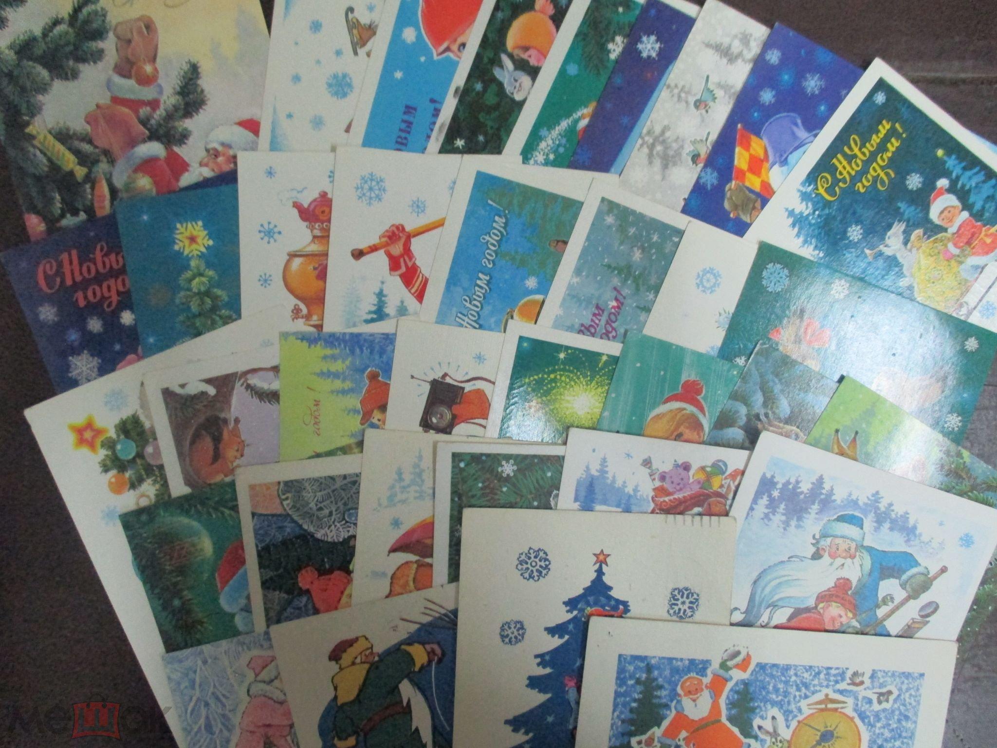 Рисунки джокера, открытки старые коллекции