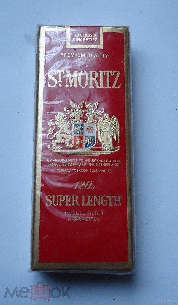 сигареты st moritz купить