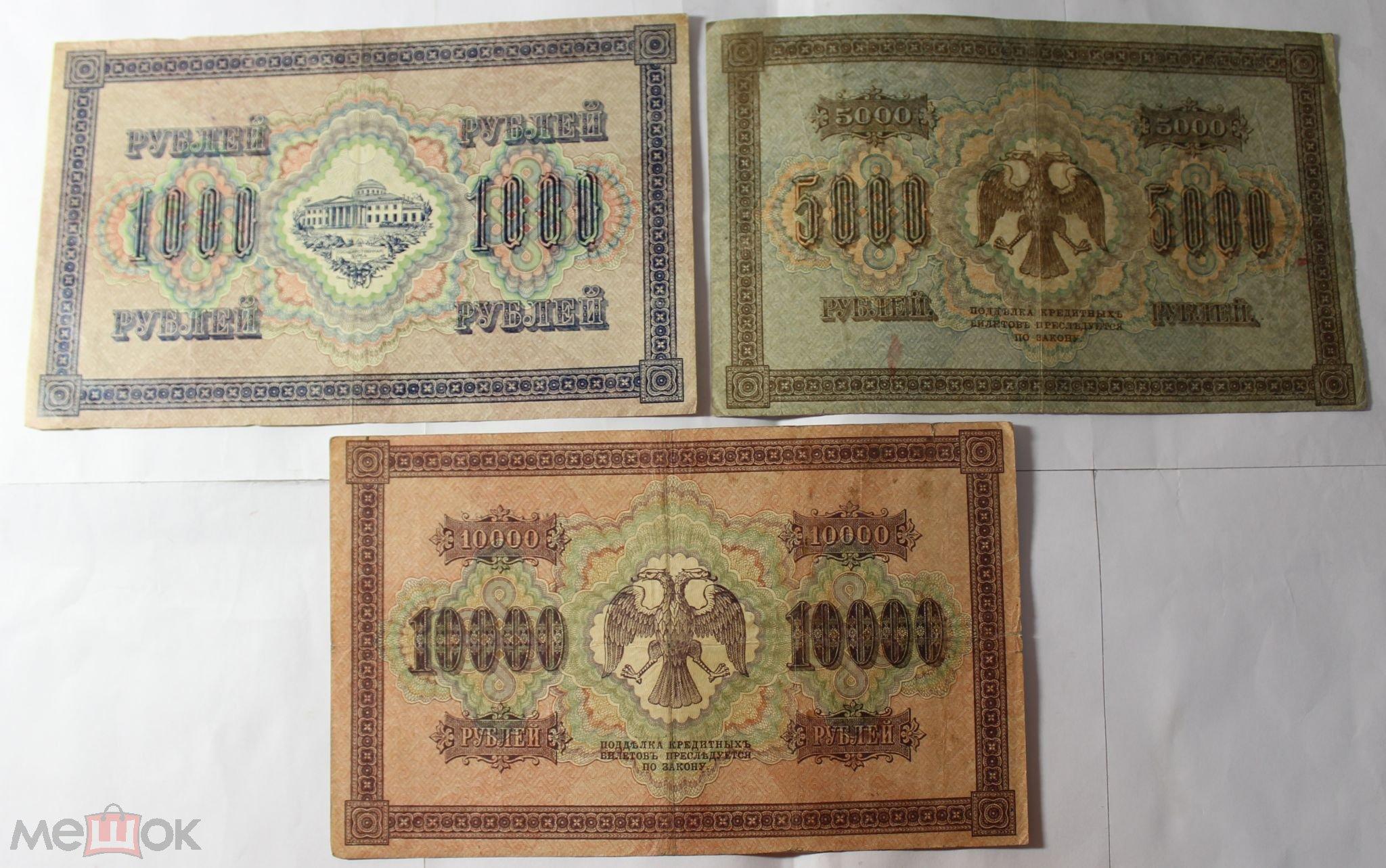 кредит на 10000 рублей нужны деньги в долг под расписку чебоксары