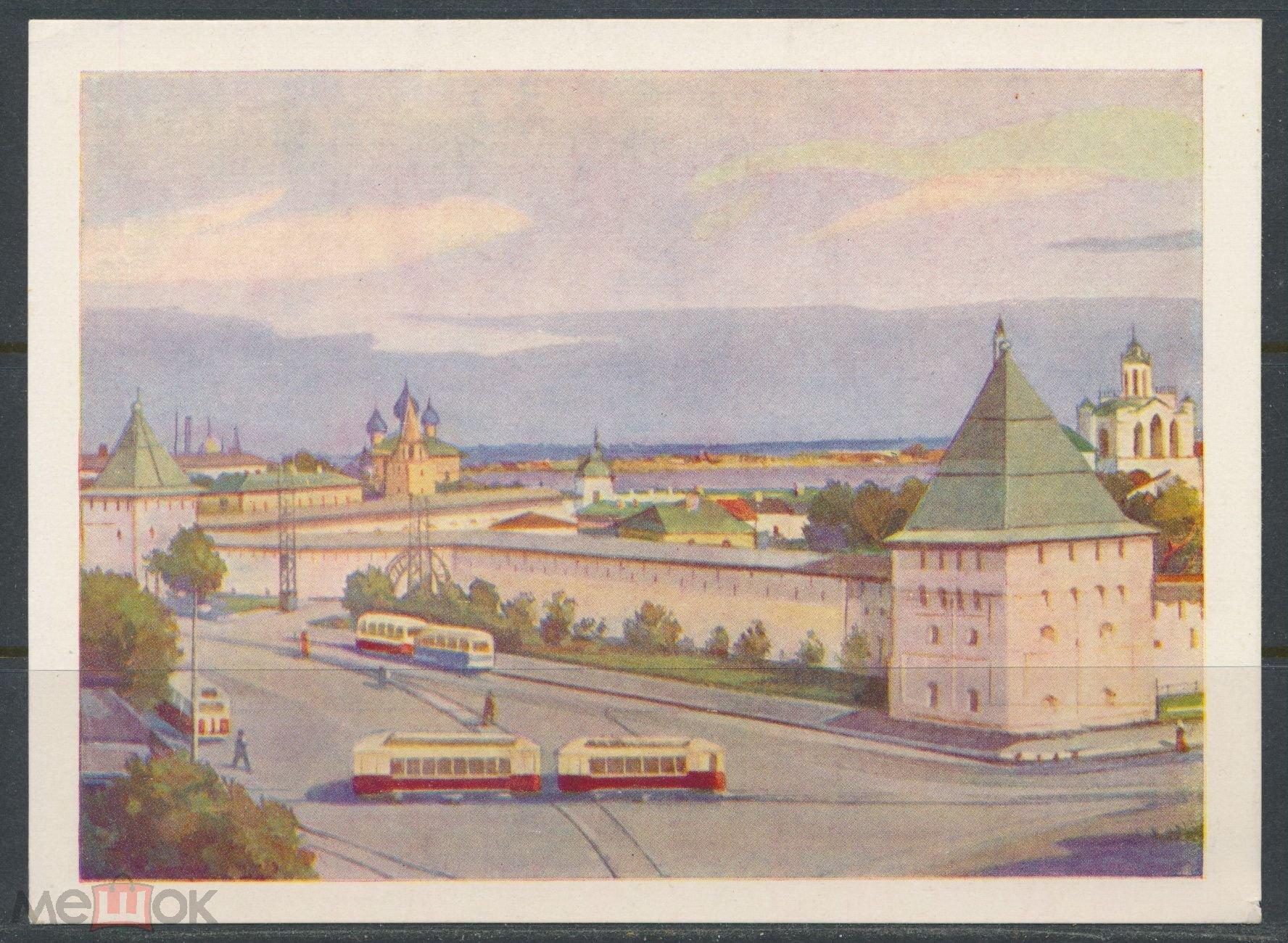 Ярославль. почтовая открытка, дню пап своими