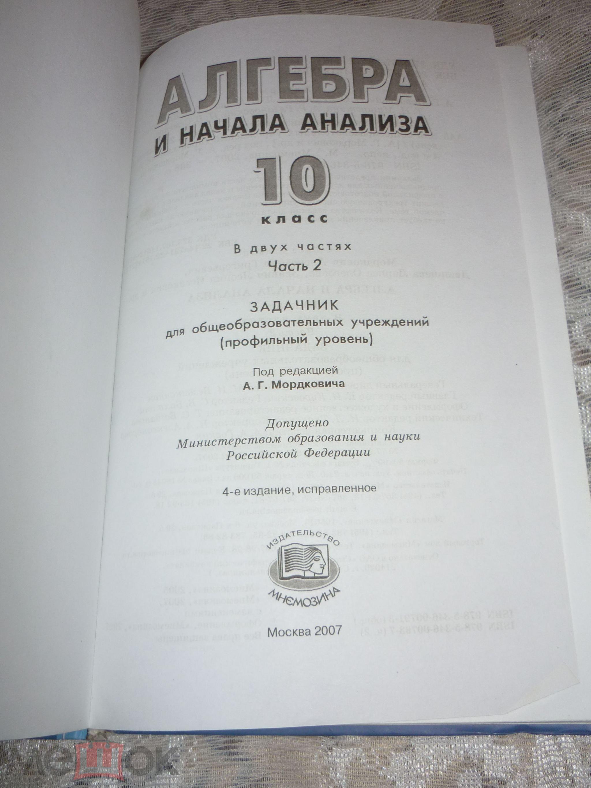 Гост рв 15 307-2002 скачать бесплатно в хорошем качестве а pdf