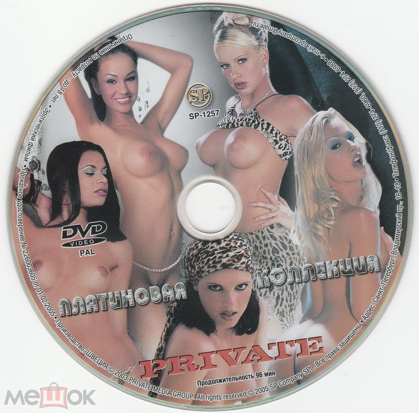 Золотая коллекция приват видео смотреть, елизово любители и исполнители орал секса
