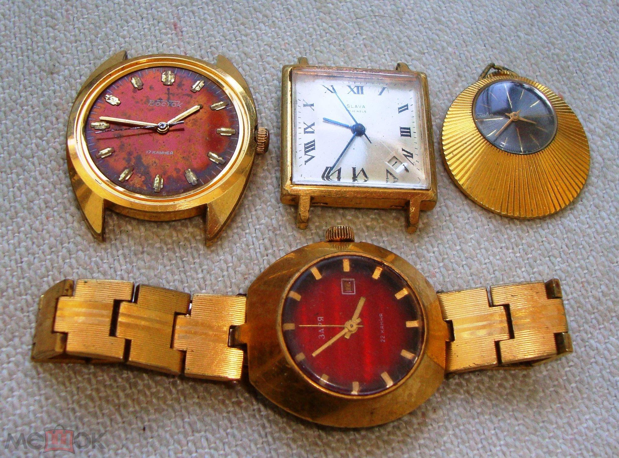 Наручные позолоченные часы германия позолота оригинал porta.