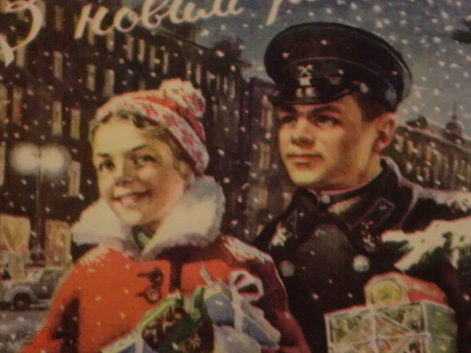 Новогодние открытки 1954 год