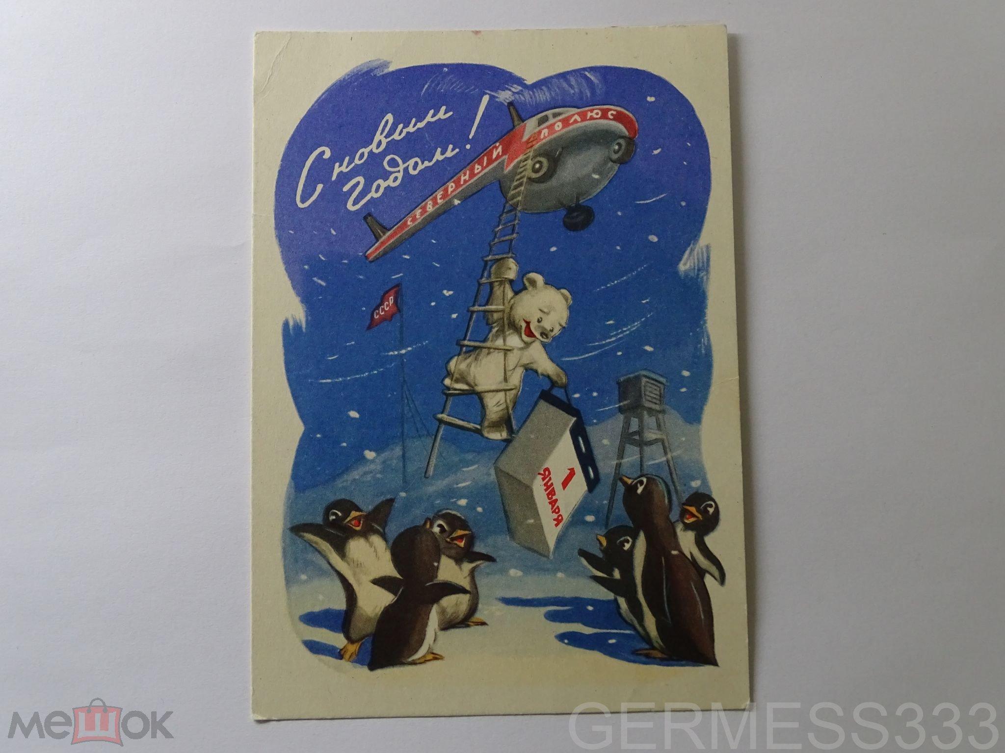 Вторника, открытки знаменского