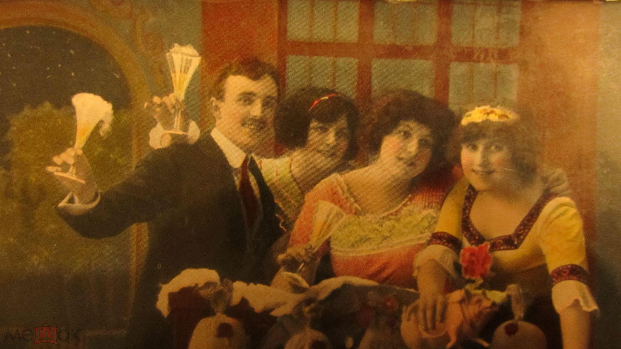 Поздравлением дню, с новым 1917 годом открытка