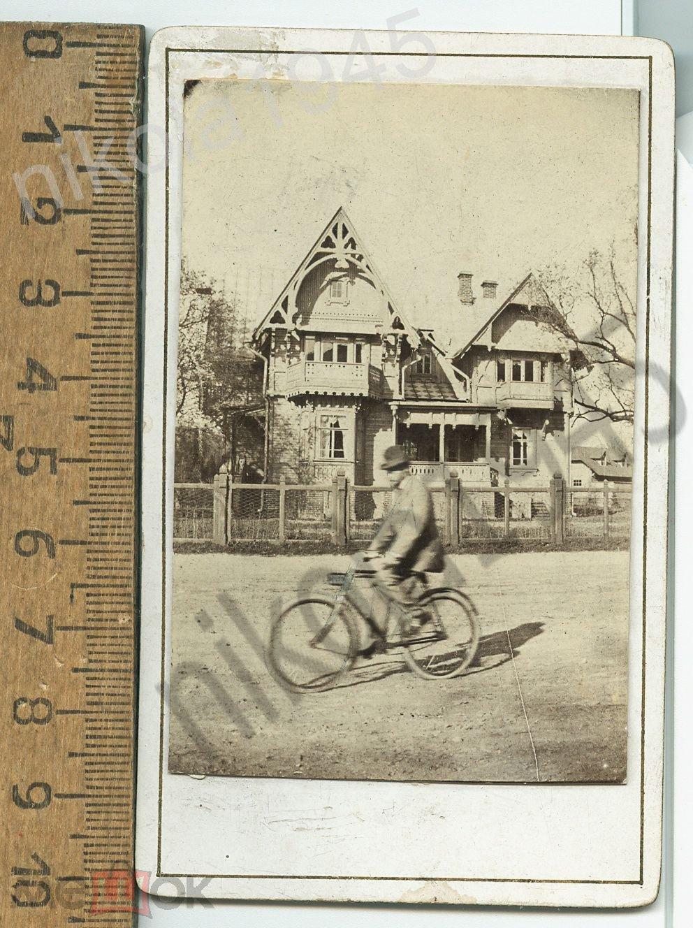 Северный модерн Деревянный дом Дача Российская Империя Велосипед Фотография Начало ХХ века