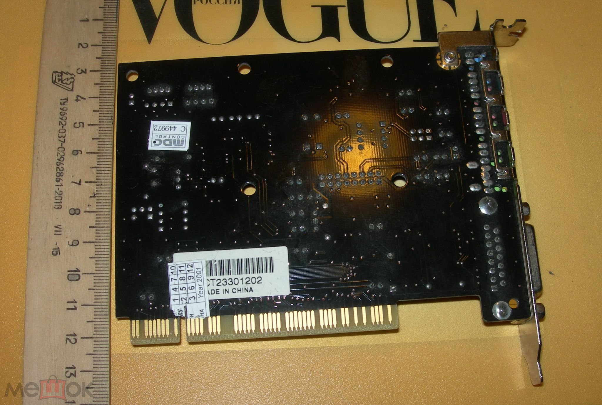 XWAVE A571 T20 DRIVERS FOR WINDOWS XP