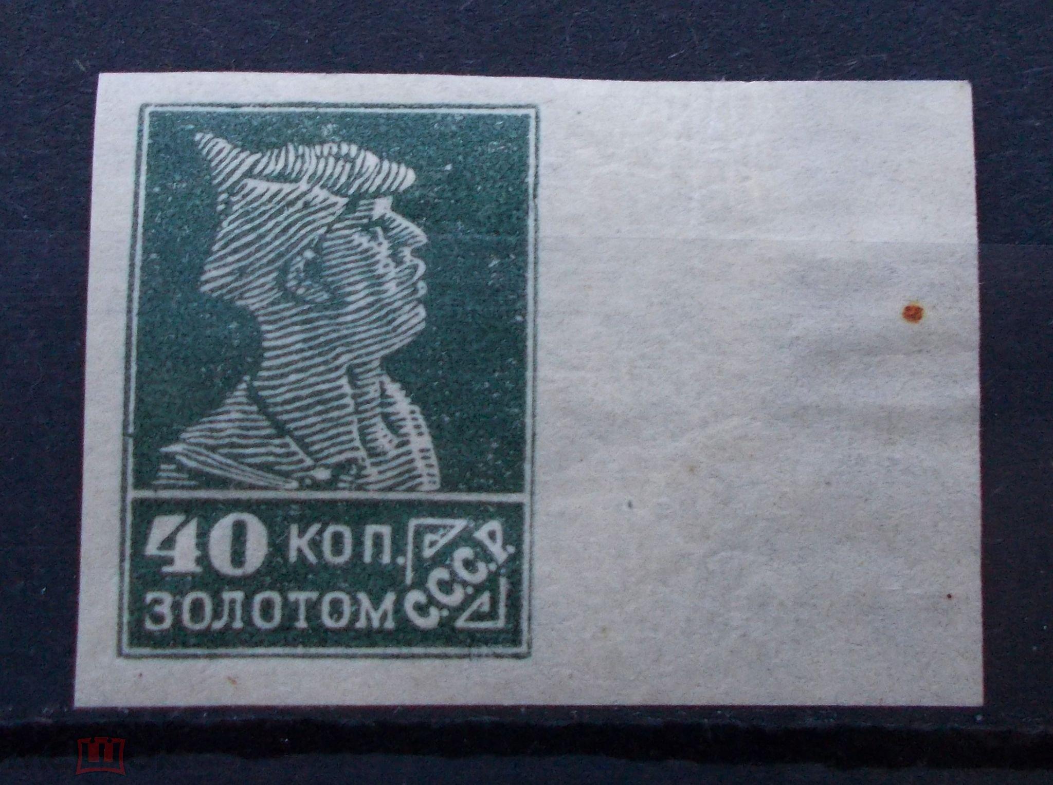 120000 рублей в гривнах [PUNIQRANDLINE-(au-dating-names.txt) 64