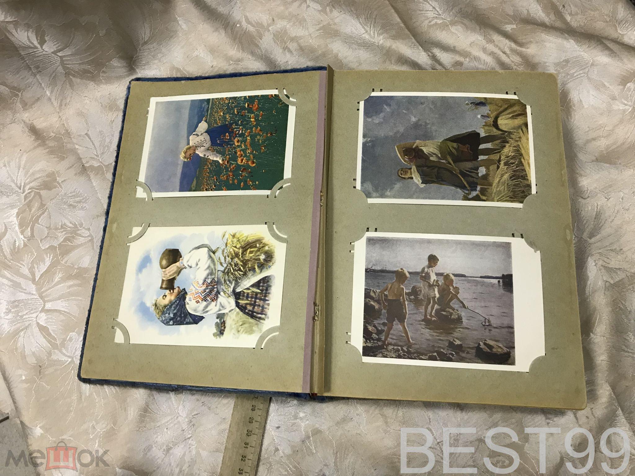 У сережи 150 открыток в 2 альбомах, прикольные