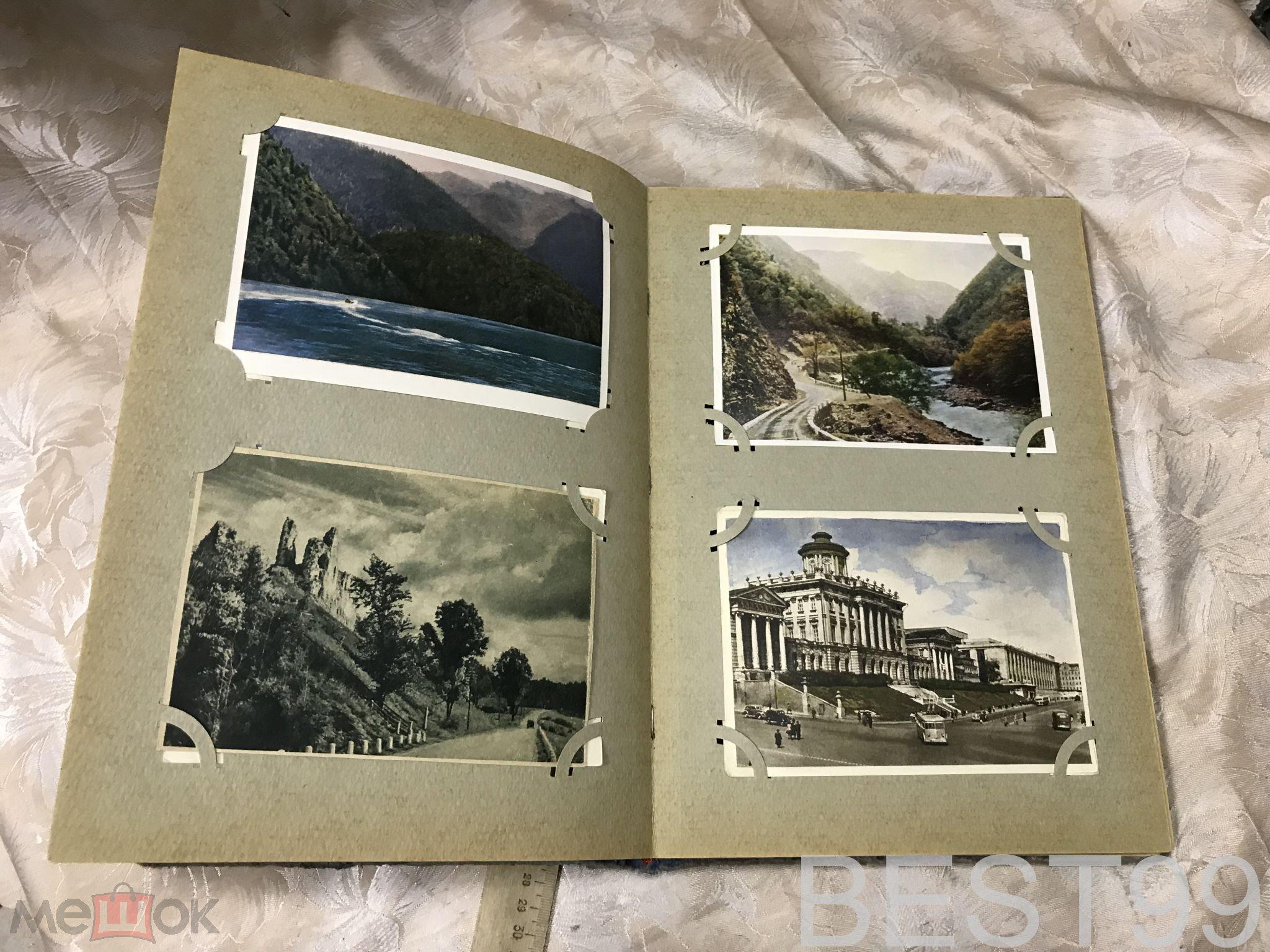 Открытки, альбомы для открыток в ссср