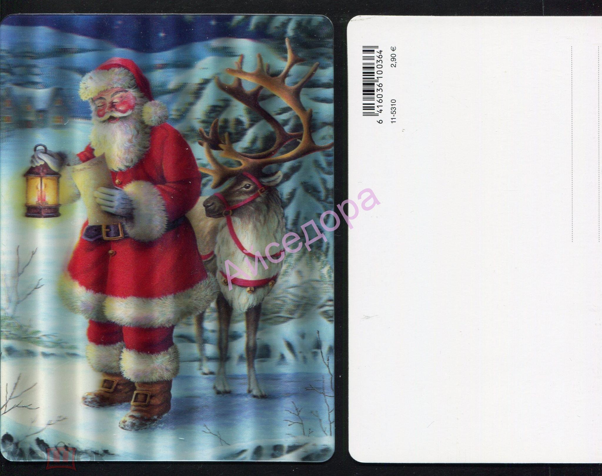 Картинка, отправлю открытку из финляндии