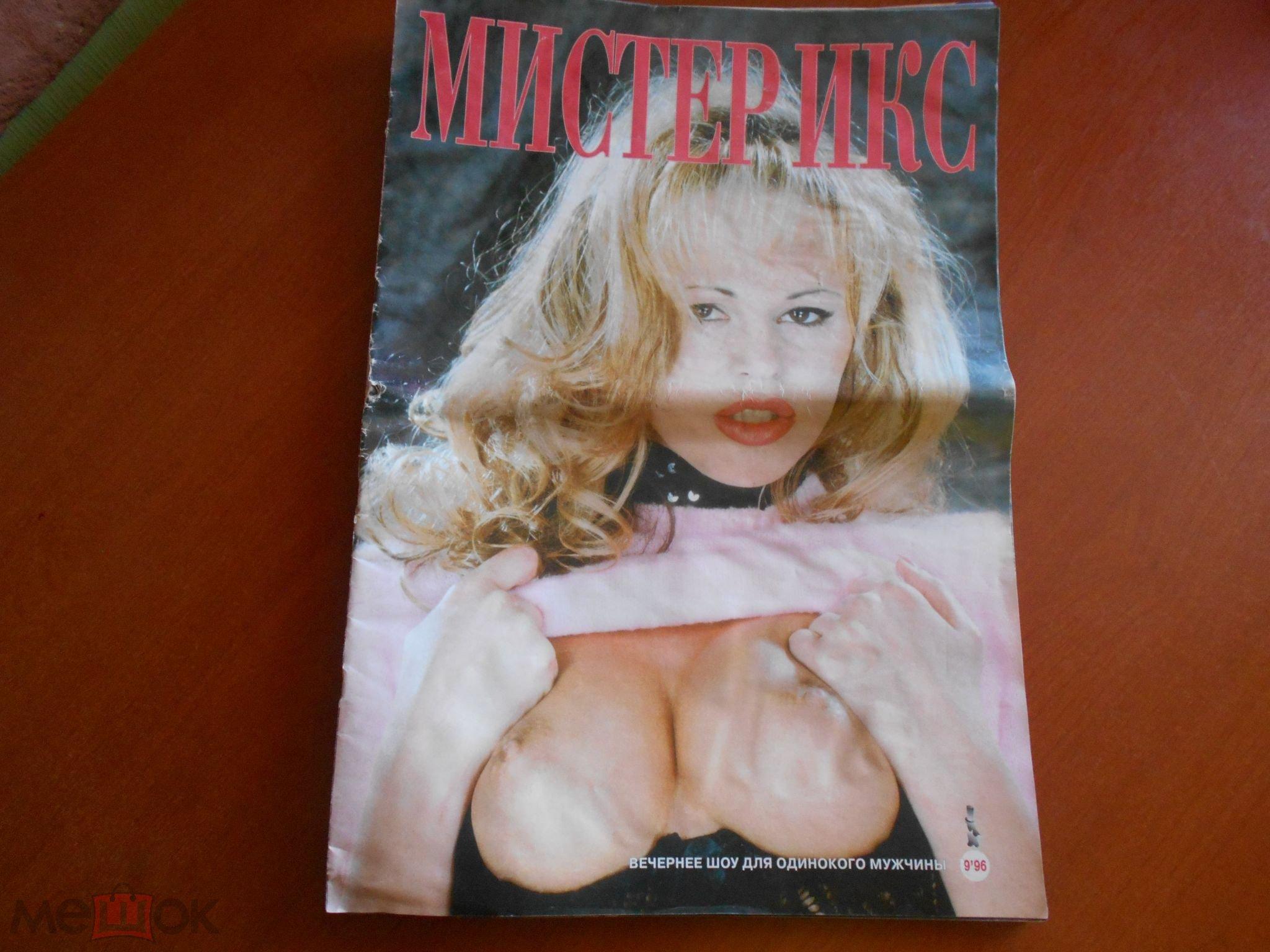 Эротический журнал название, Lascivia Magazine (Порно журналы 18) » Лучшие книги 20 фотография