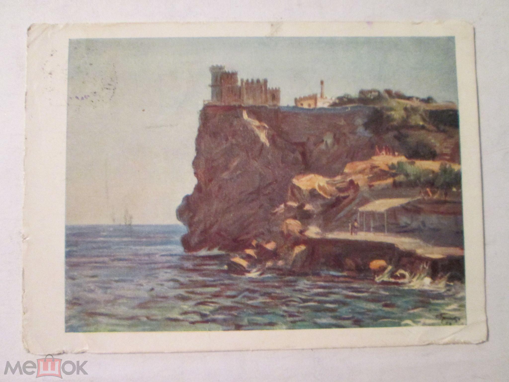 Аукцион открыток крым, картинки для