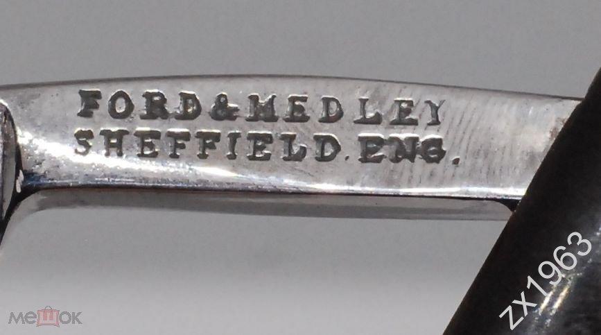 CHALLENGE RAZOR. FORD & MEDLEY, SHEFFIELD, ENG.  Английская бритва.