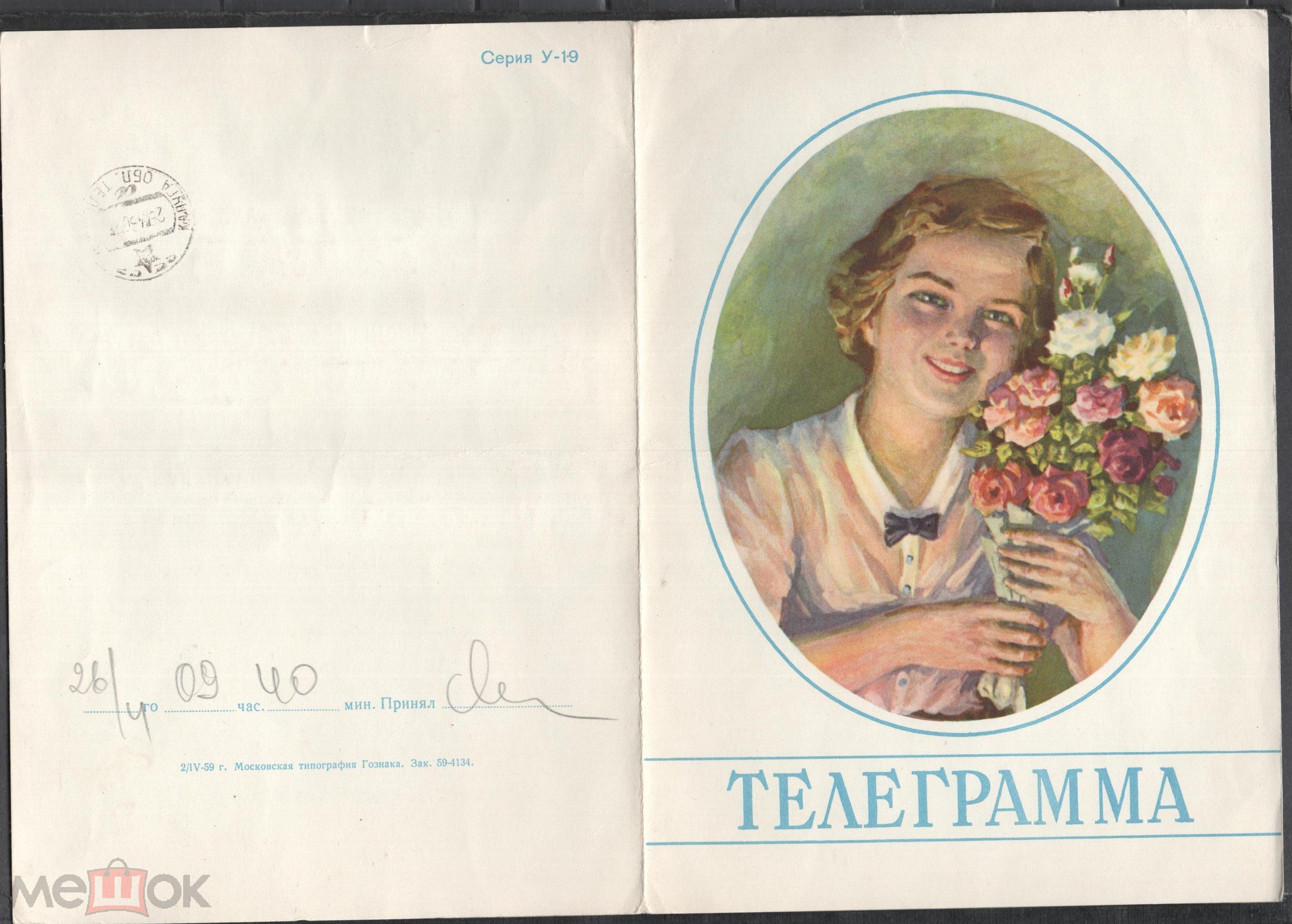 Картинки ростовом, открытки и телеграмма