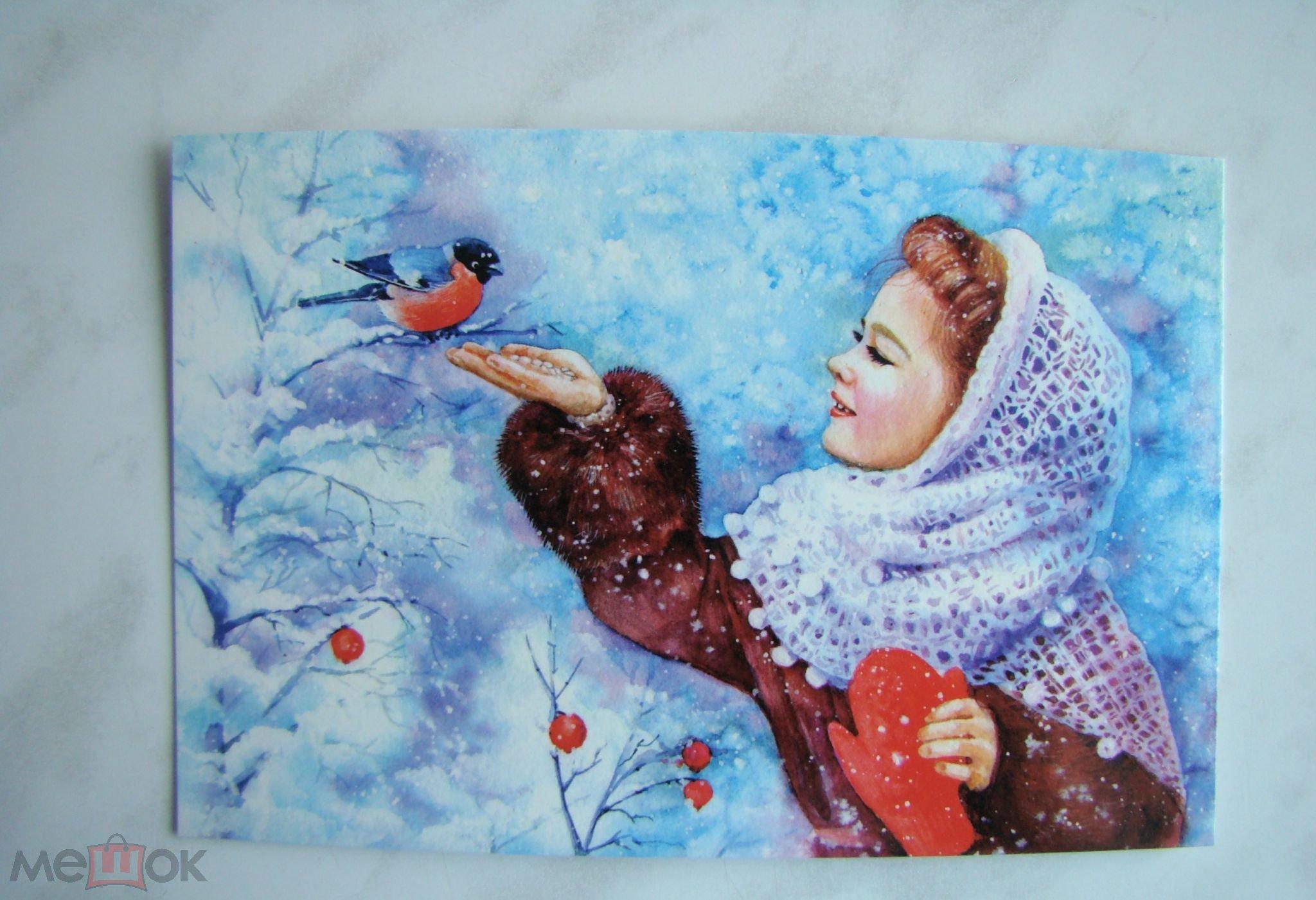 Дверцы, открытки зима и дети