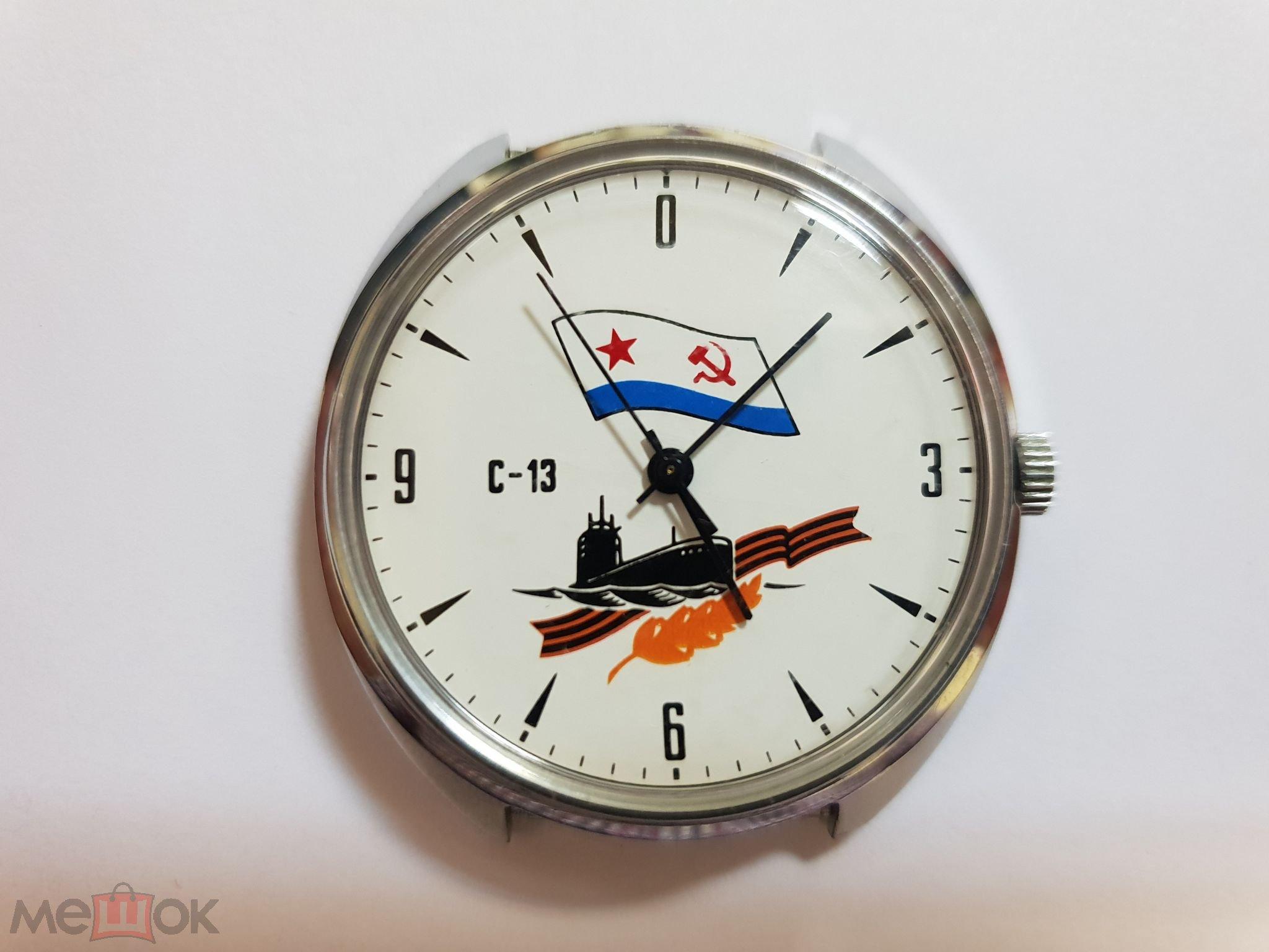 Часы ракета акция