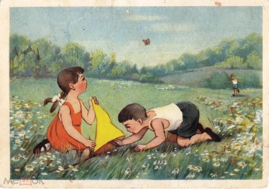 Открытки ссср 1956 года