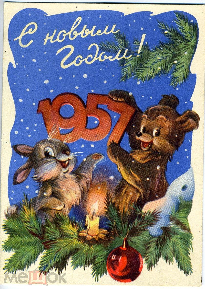 Каталоги открыток с новым годом