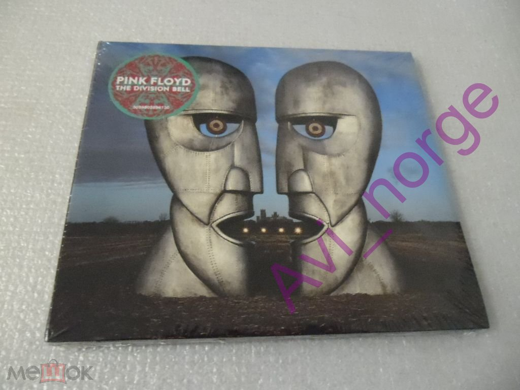 Pink Floyd The Division Bell Pink Floyd Rec Pfr14 Pink Floyd Records 50999 028961 2 Sealed