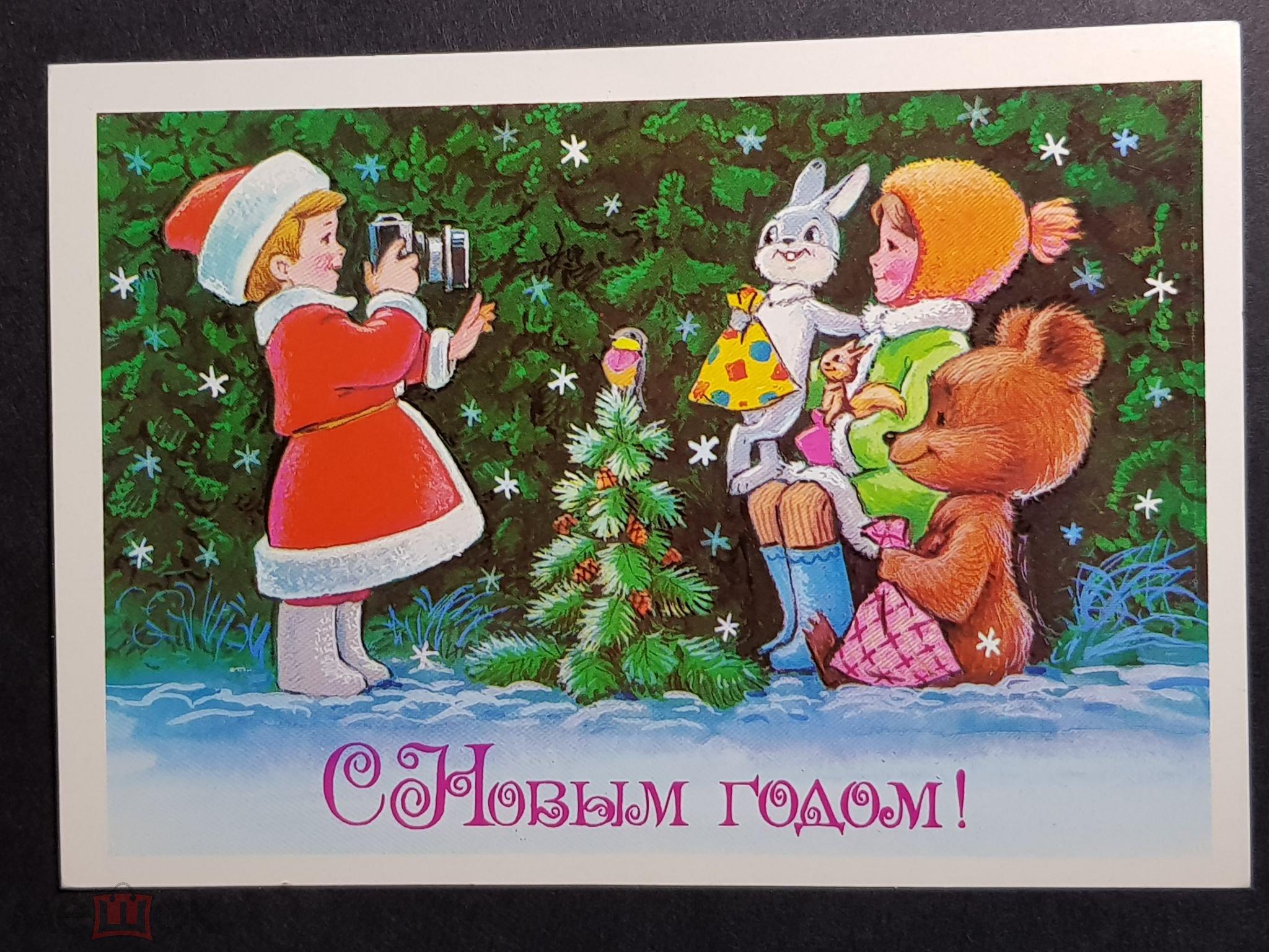 Почтовые открытки художника зарубина