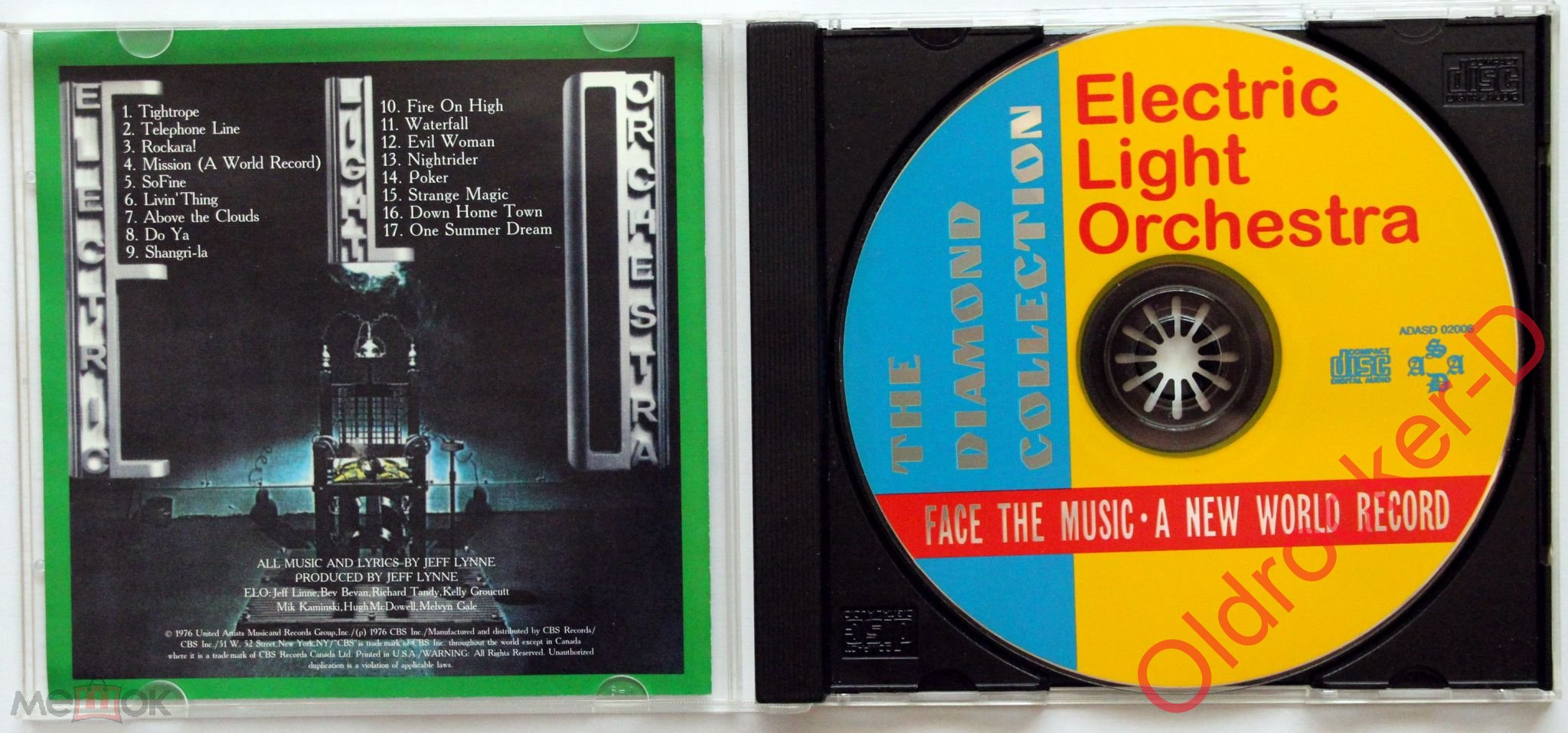 Electric Light Orchestra (ELO) - 1975 - Face the music + 1976 - A new world record (2 в 1)