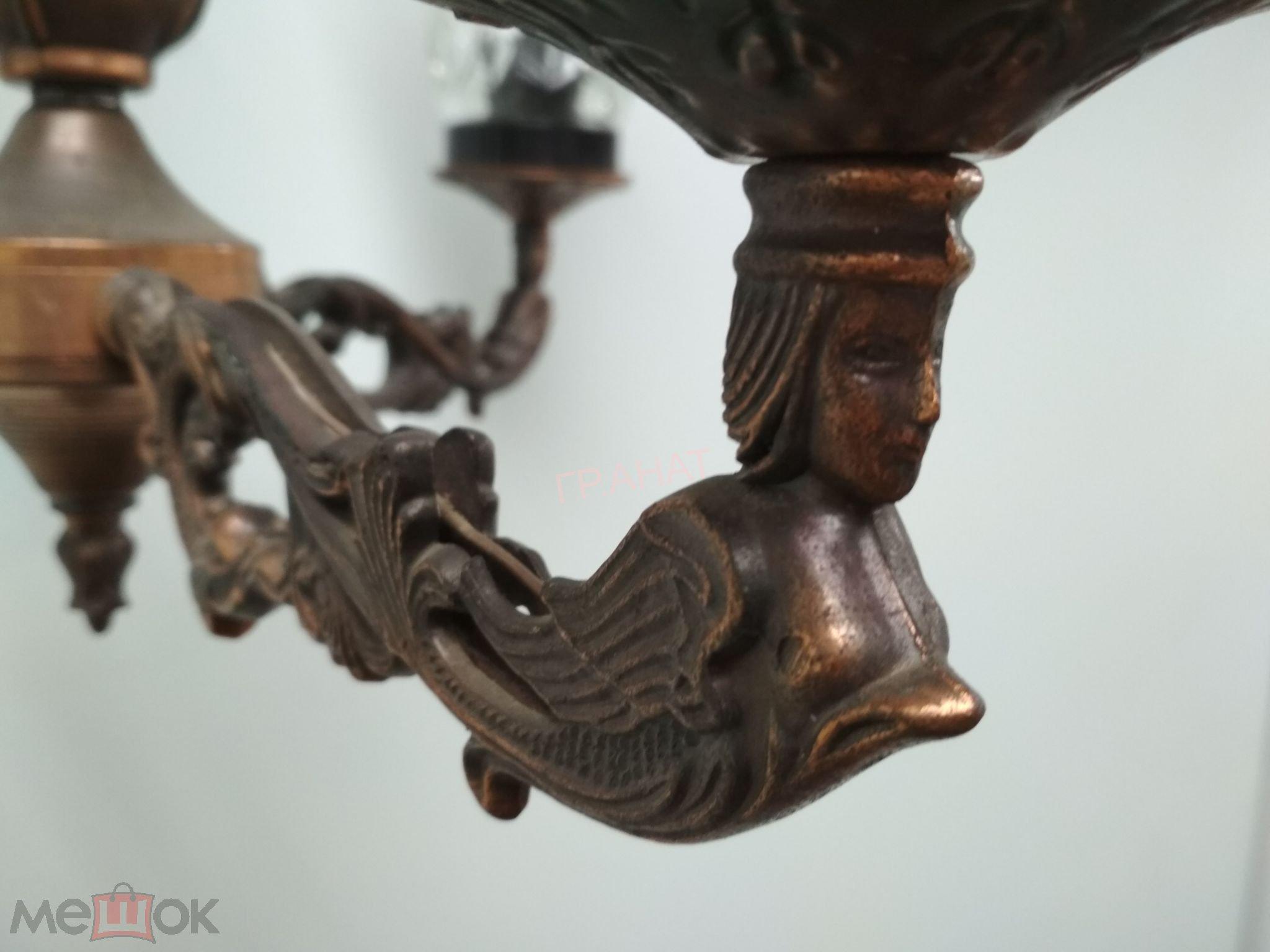 Люстра СССР цвет МЕДЬ или бронза оригинальные плафоны 3 лампы цоколь Е27 дельфины, люди русалки